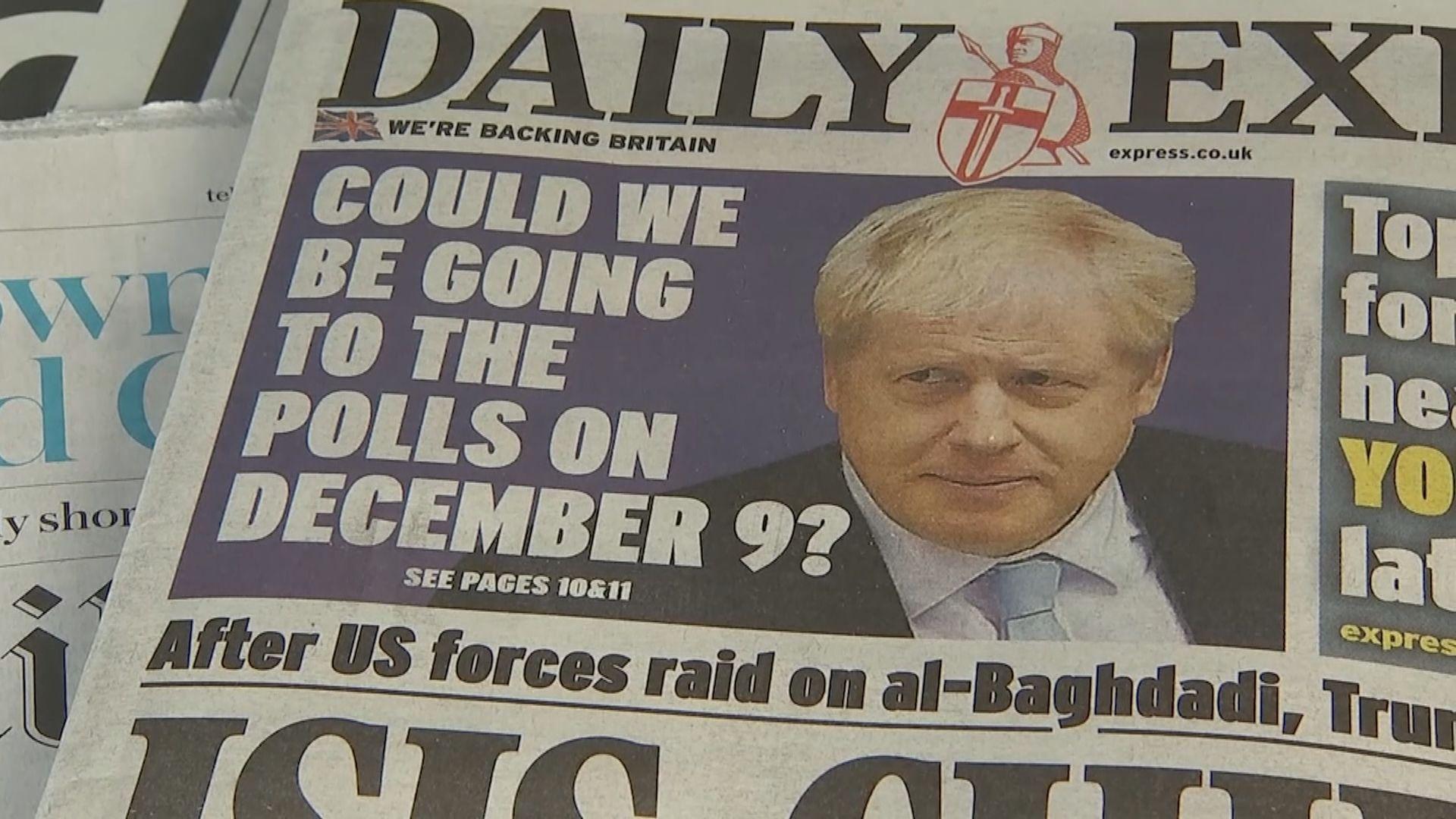 提前英國大選法案只需過半議員支持就能通過