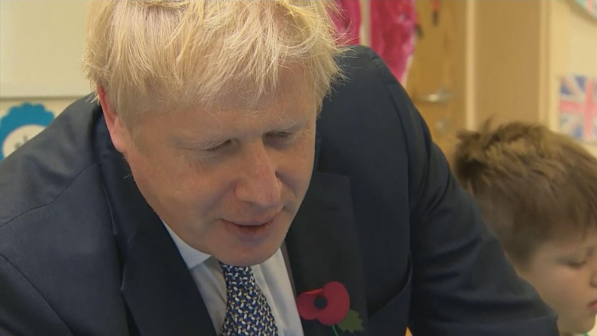 約翰遜:對英國未能如期脫歐感抱歉