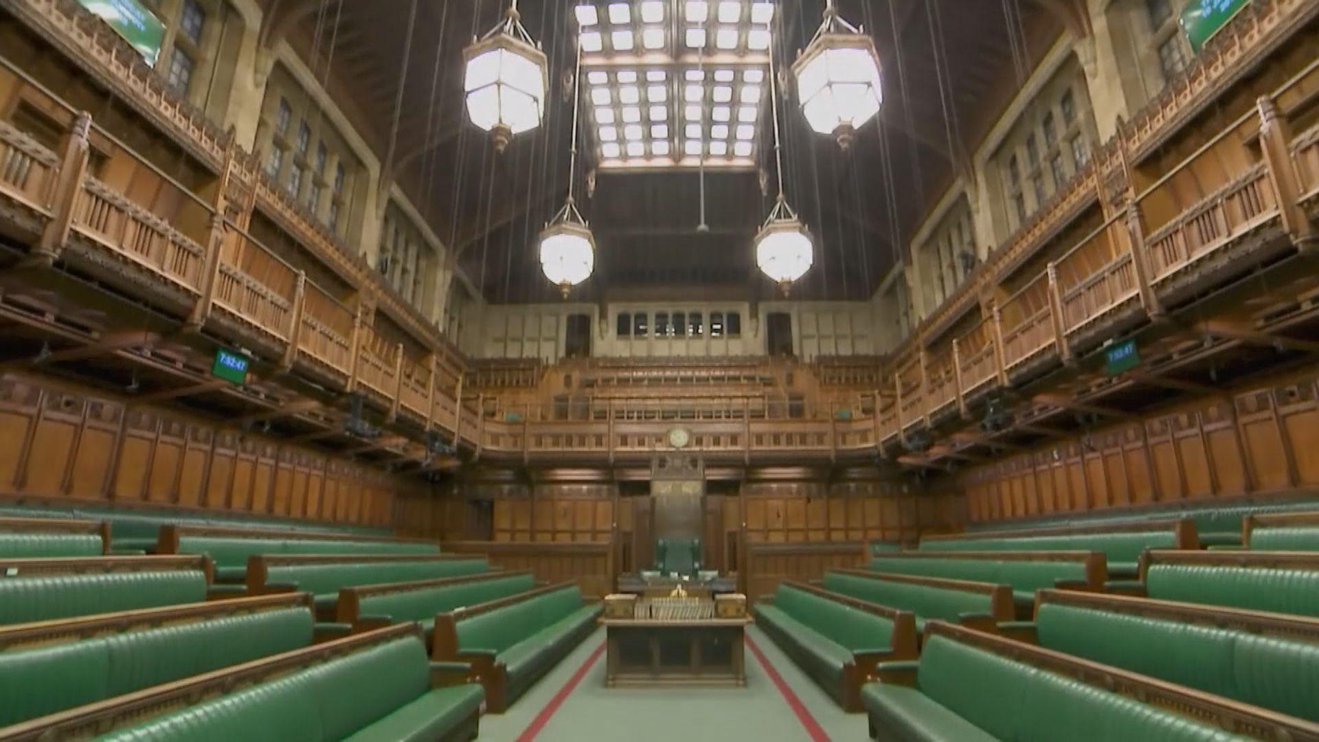 英下議院將表決脫歐協議修正法案