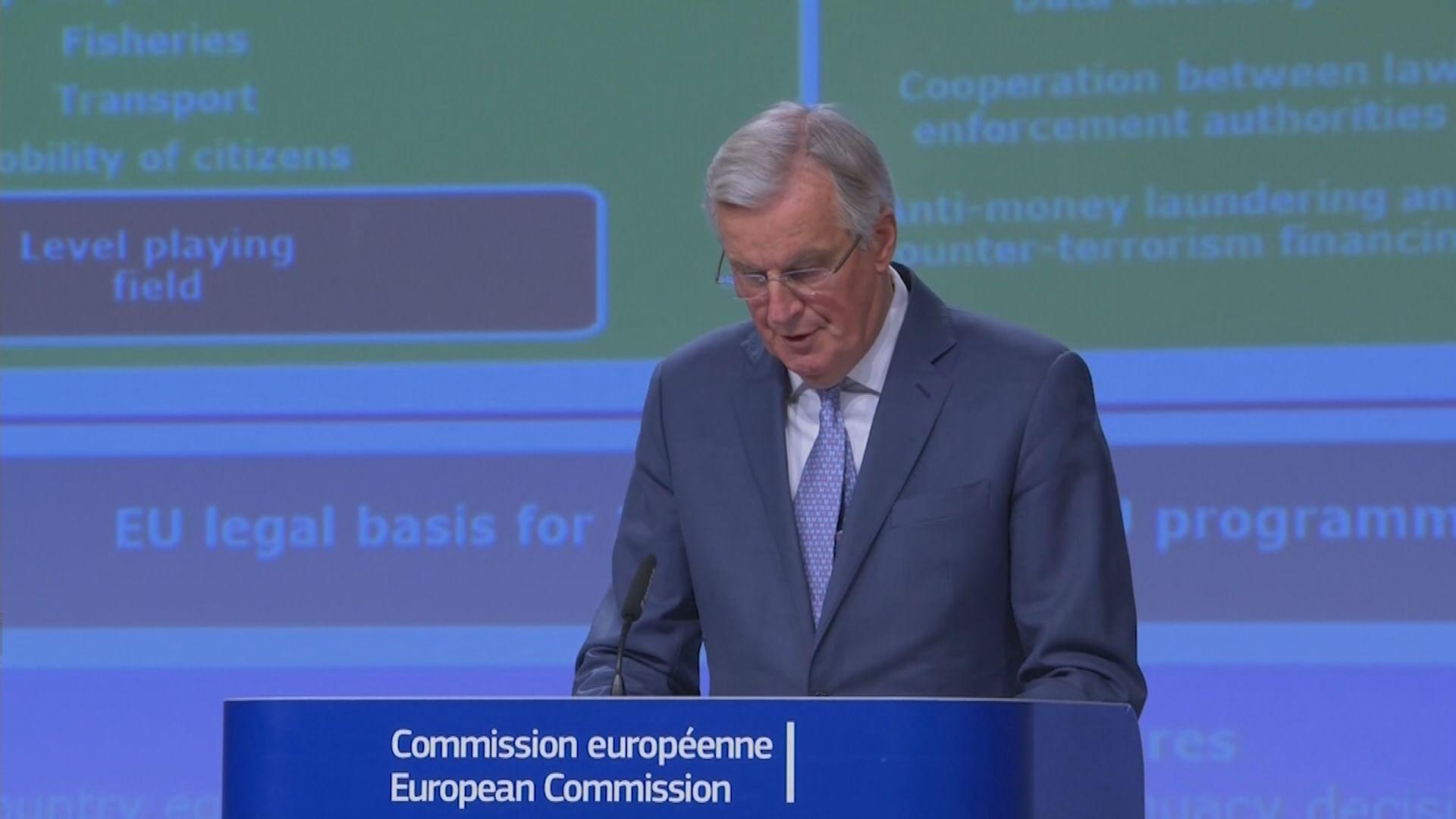 英國與歐盟就貿易協議談判互相批評