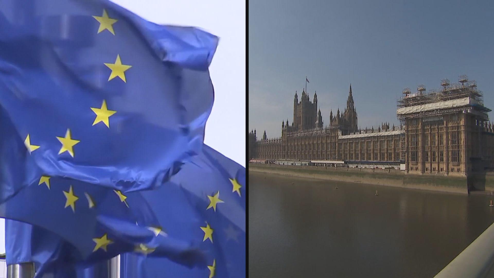 英國、歐盟第八輪貿易談判周二展開