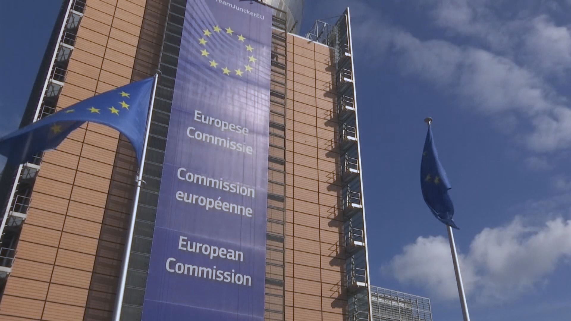 歐盟表示願與英國談判冀達成貿易協議