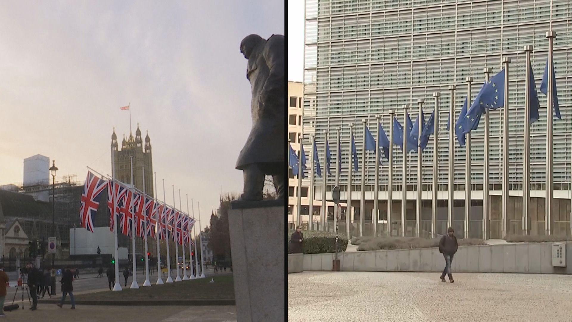英歐周日恢復貿易協議談判
