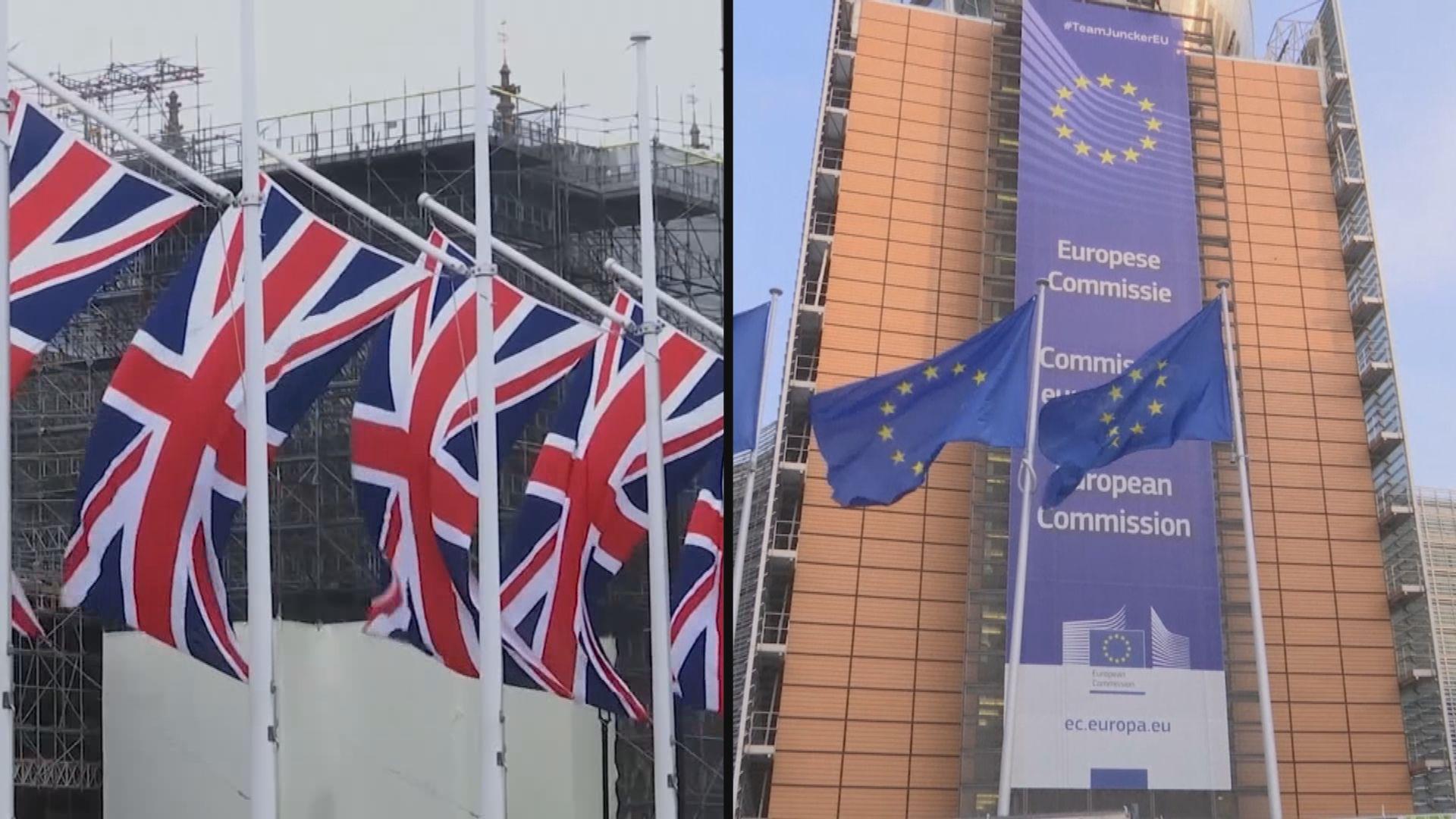 英國歐盟貿易協議仍未有共識