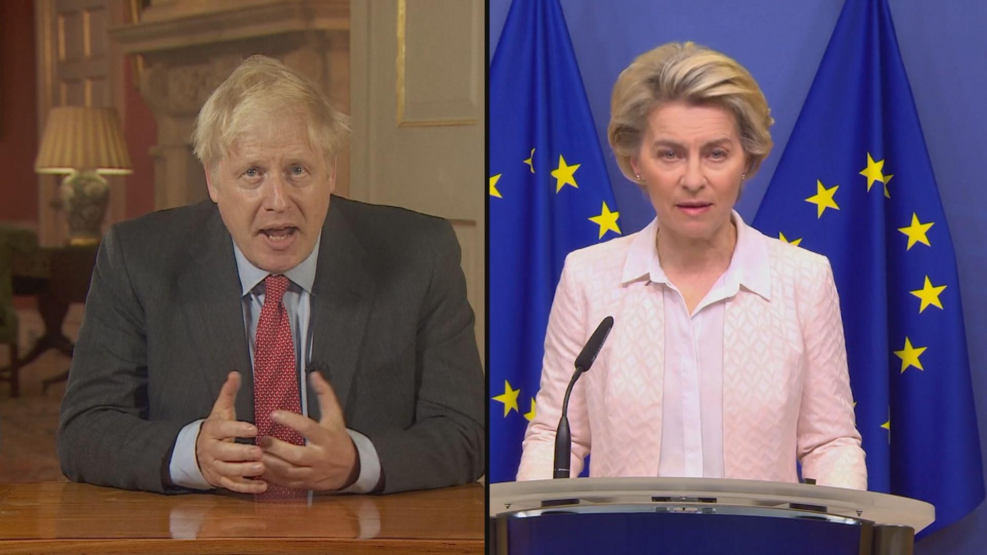 歐盟和英國就脫歐貿易協議談判仍存重大分歧