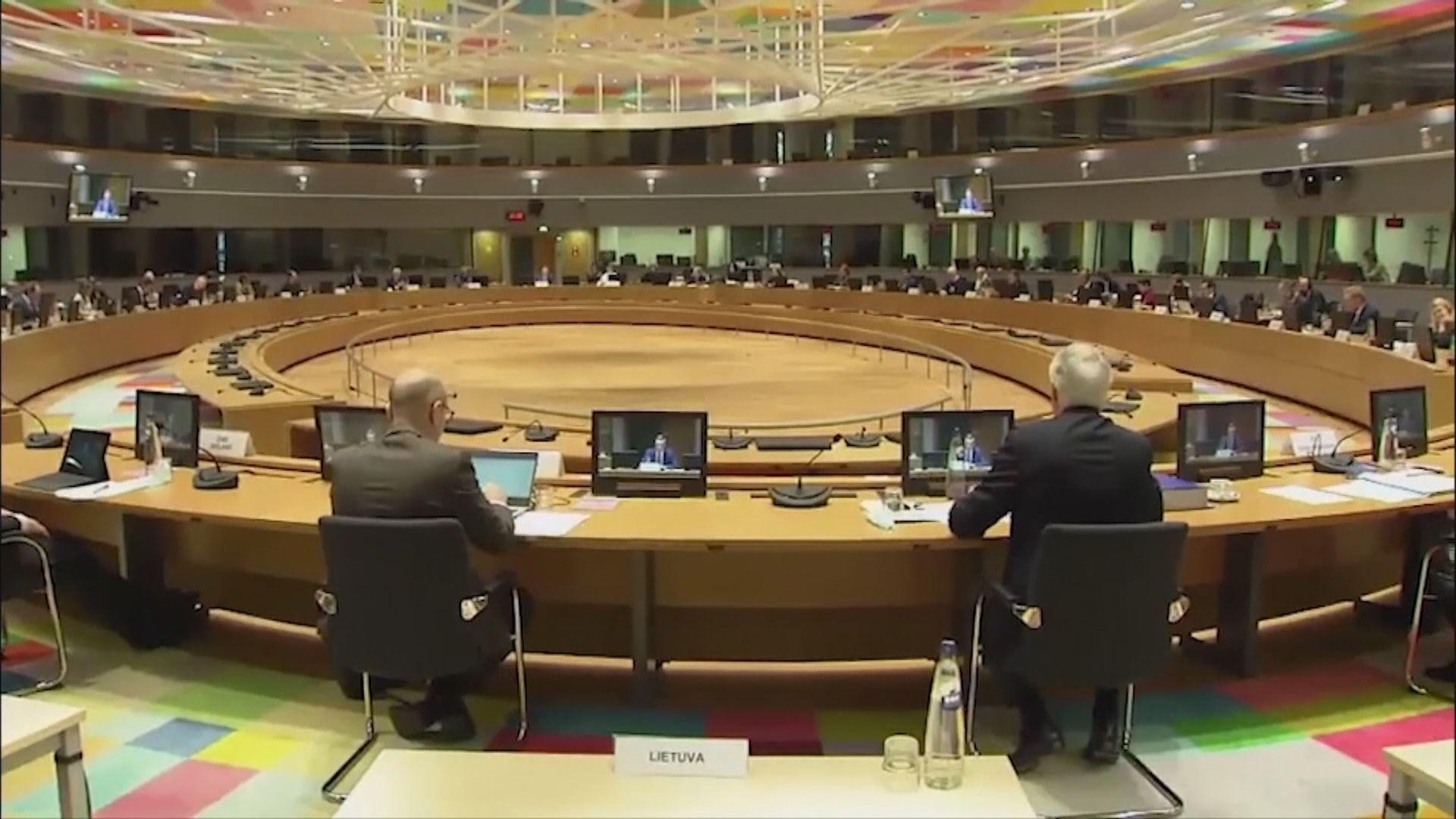 歐盟成員國代表評估英歐貿易協議