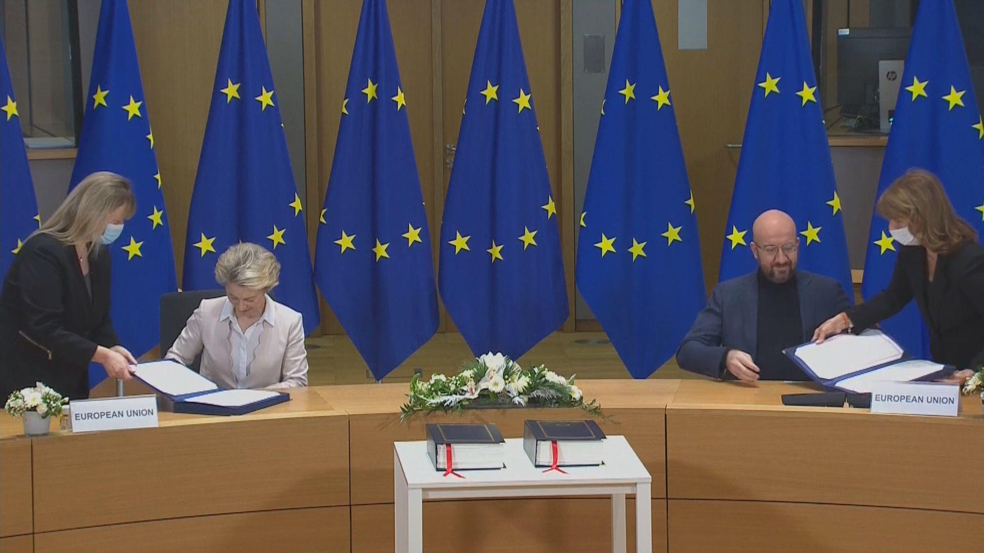 歐盟領袖簽署英歐貿易及合作協議