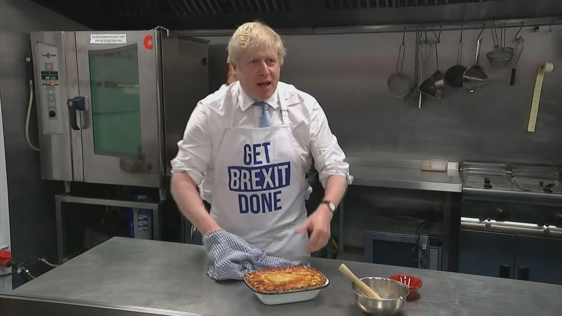 英國大選在即 保守黨領先優勢再度收窄