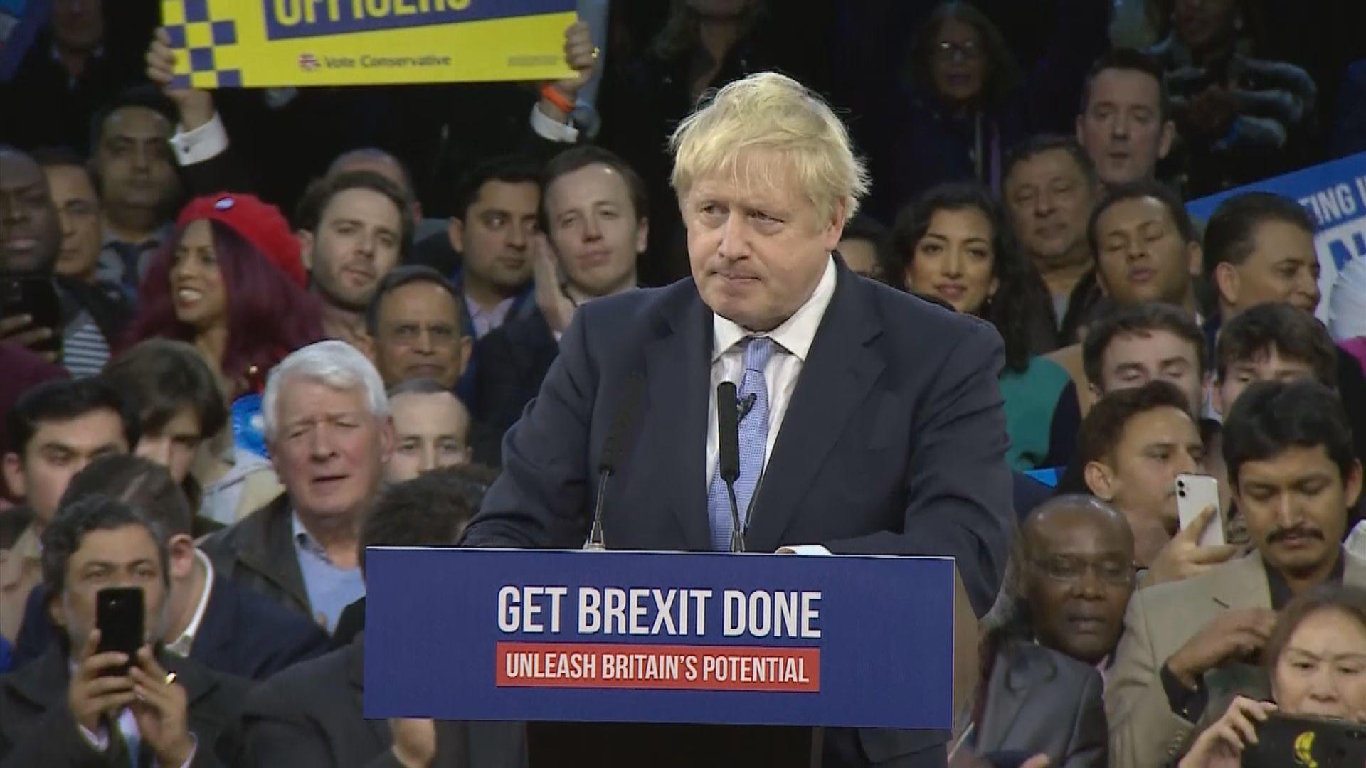 英國大選投票前 各黨作最後拉票
