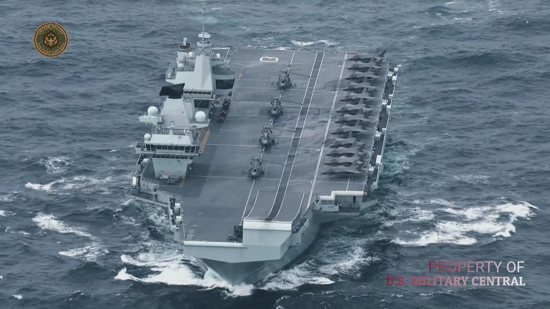 英國據報將派遣航母長期部署在西太平洋