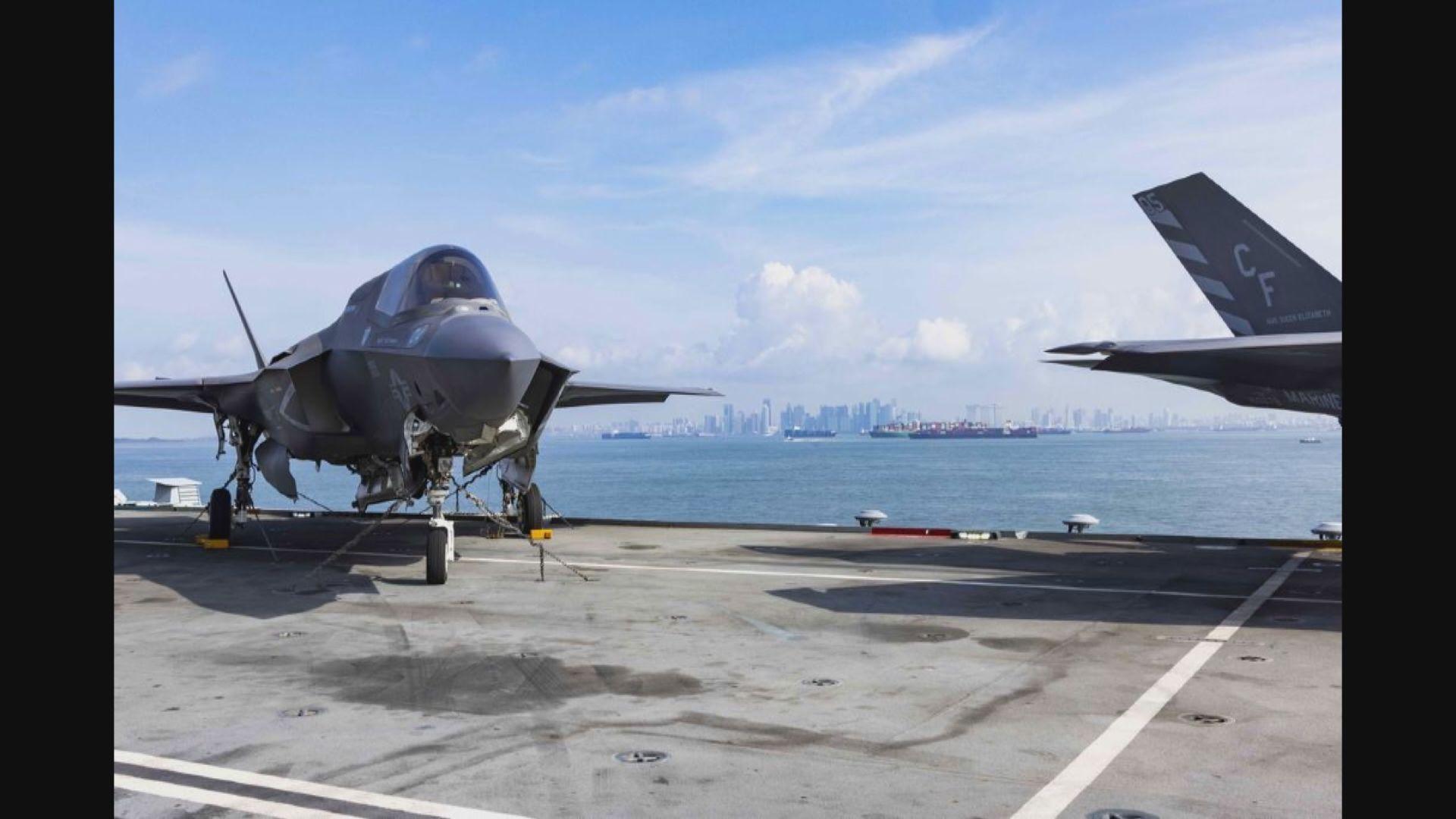 伊利沙伯女王號戰鬥群已進入南海