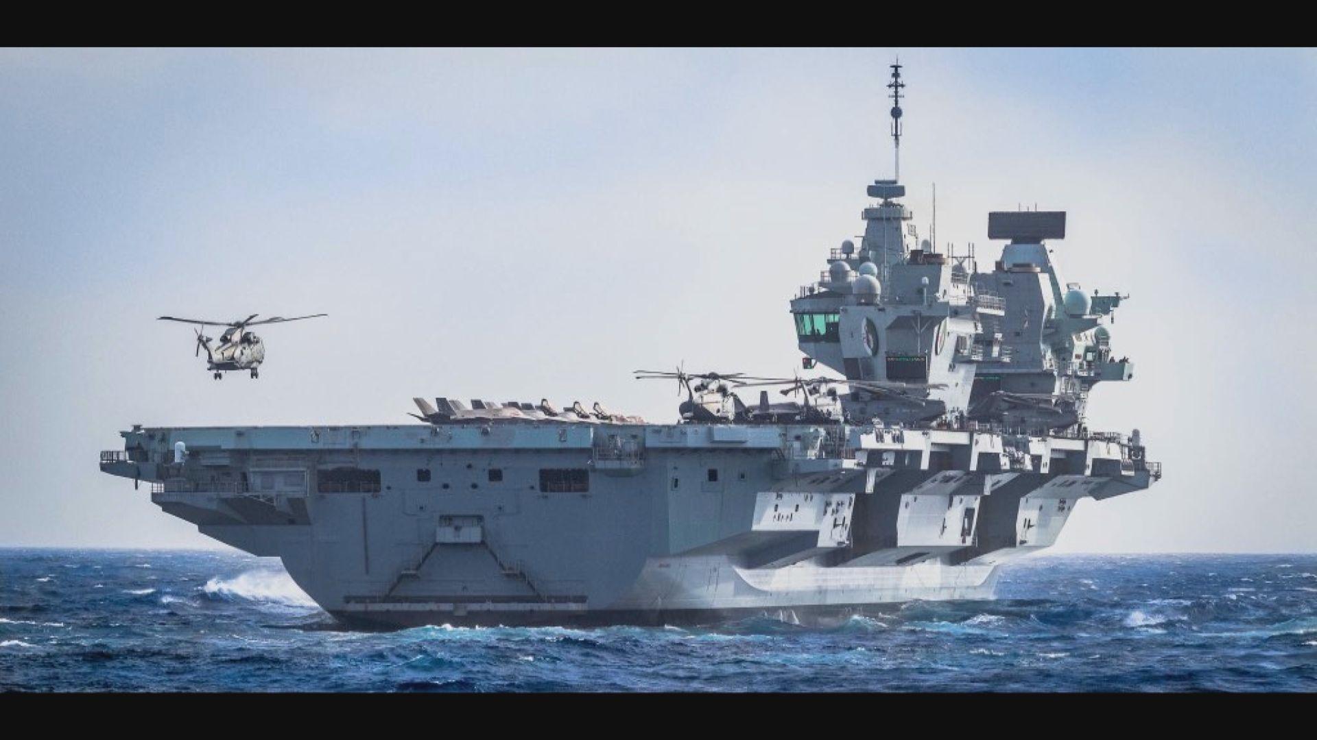 英航母伊利沙伯女王號戰鬥群進入菲律賓海