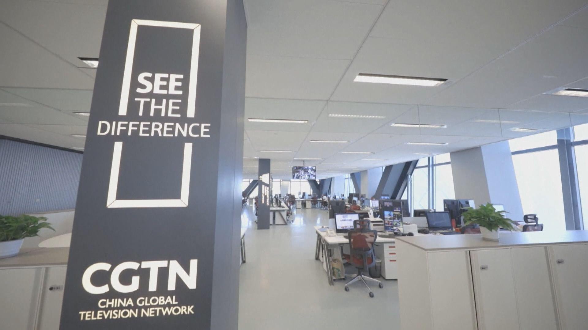 英通訊局:CGTN播反修例示威及英人認罪違公正持平 罰22.5萬鎊
