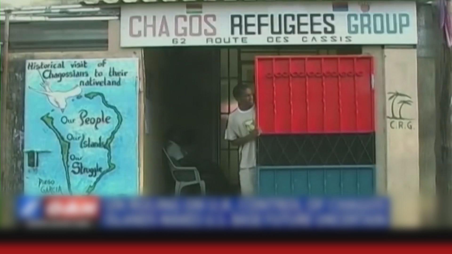 聯合國促英國盡快歸還查戈斯群島