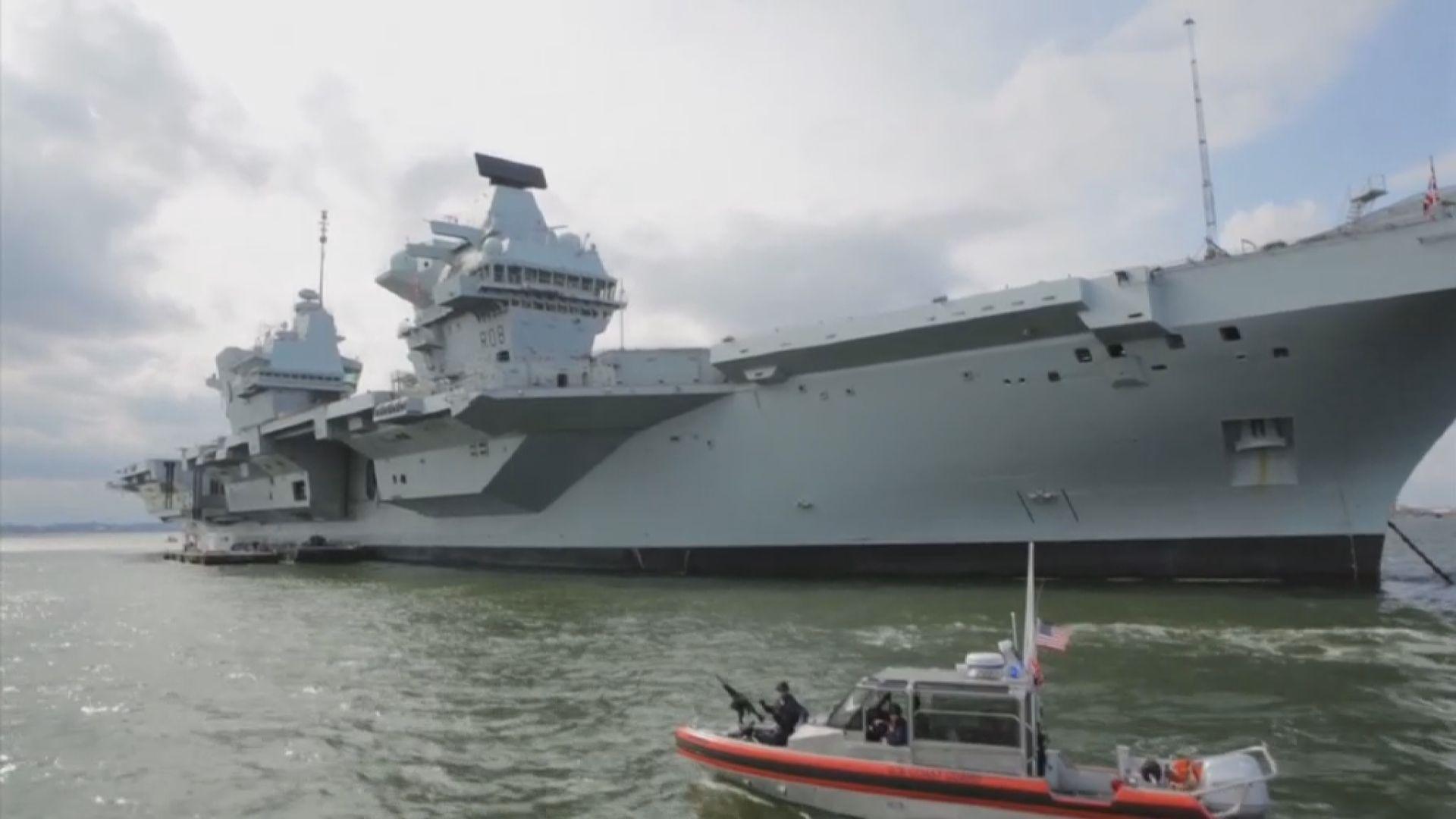 英媒:財相取消訪華與國防大臣南海巡航言論有關