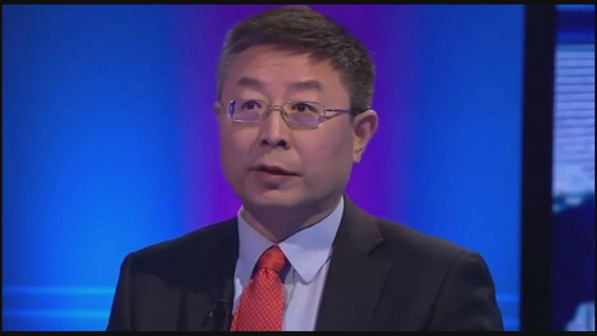 中國駐英國使館公使警告英國政客不得干預香港事務