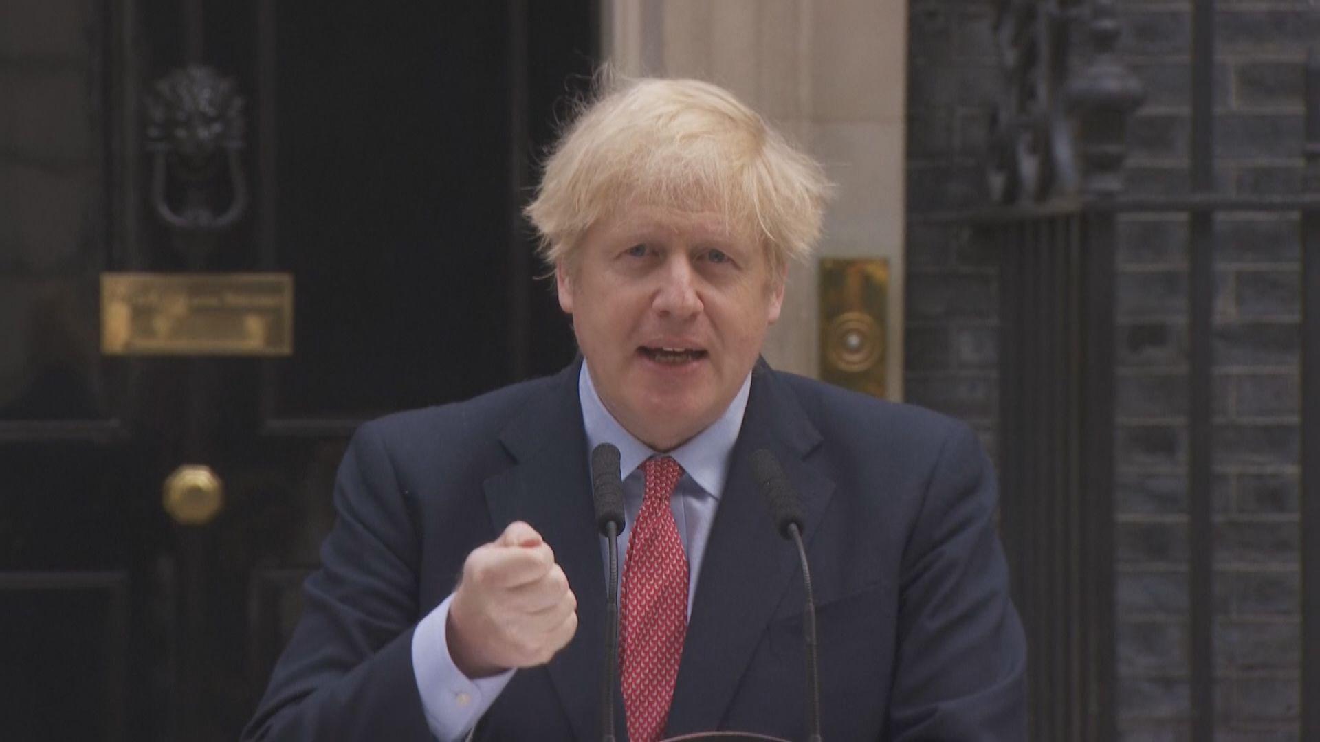 英國會促約翰遜加快立法限外國收購英企業