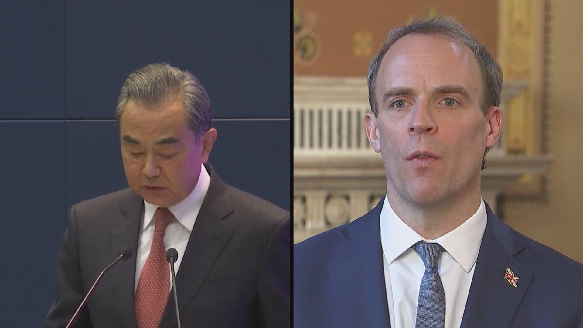 中英外長通電話 藍韜文重申關注香港及新疆情況