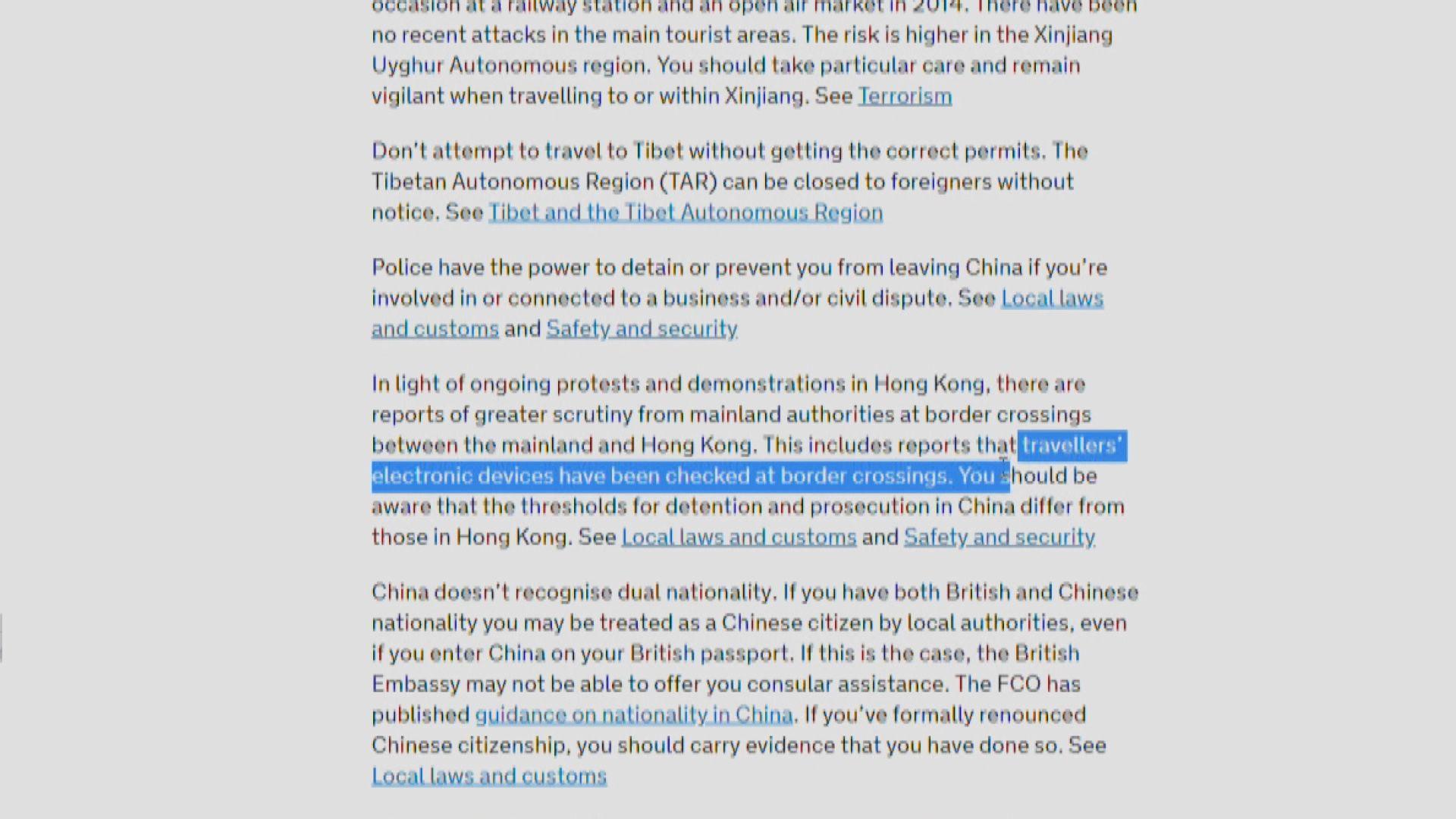 英外交部更新對中國旅遊警示