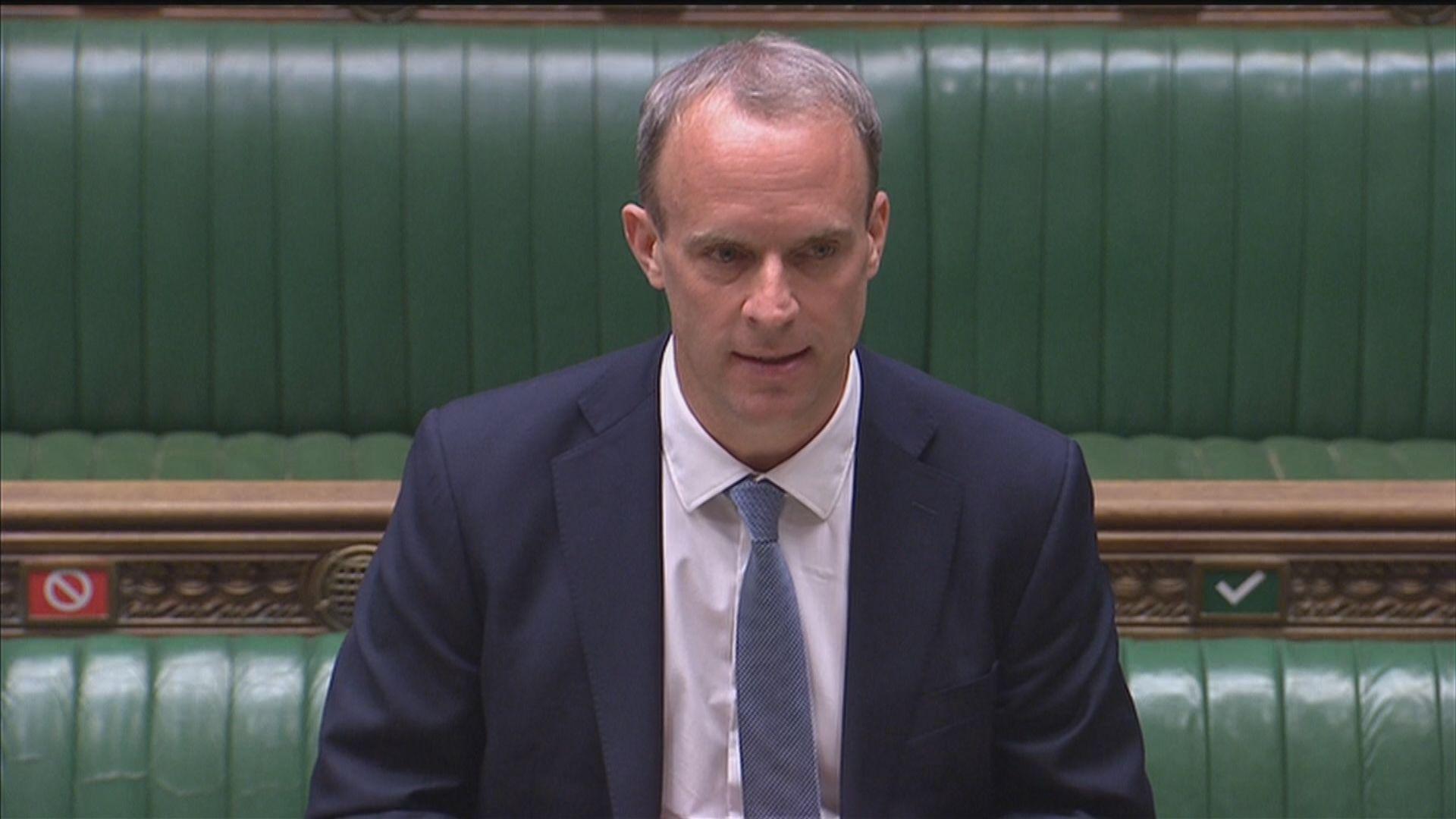 英國決定中止和香港的引渡協議