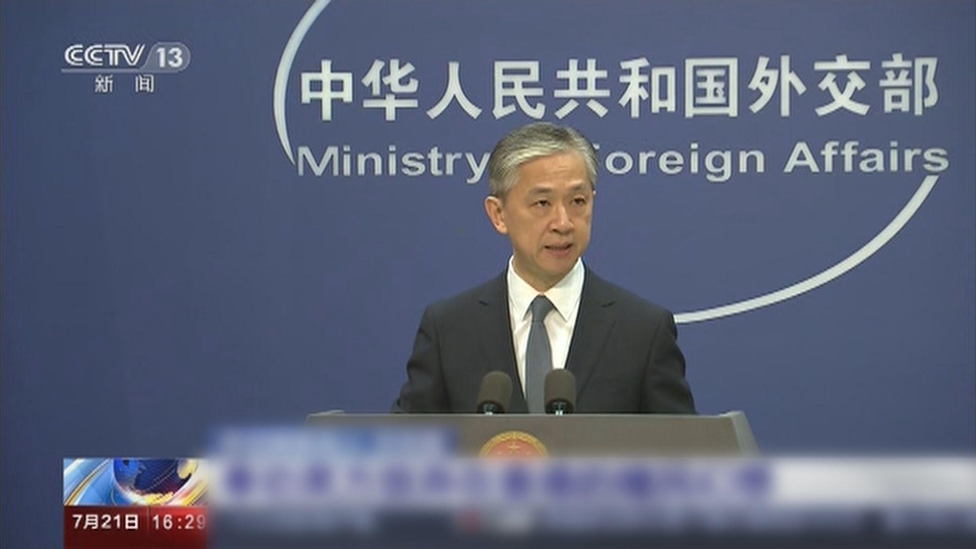 外交部敦促英國放棄在香港延續殖民影響的幻想