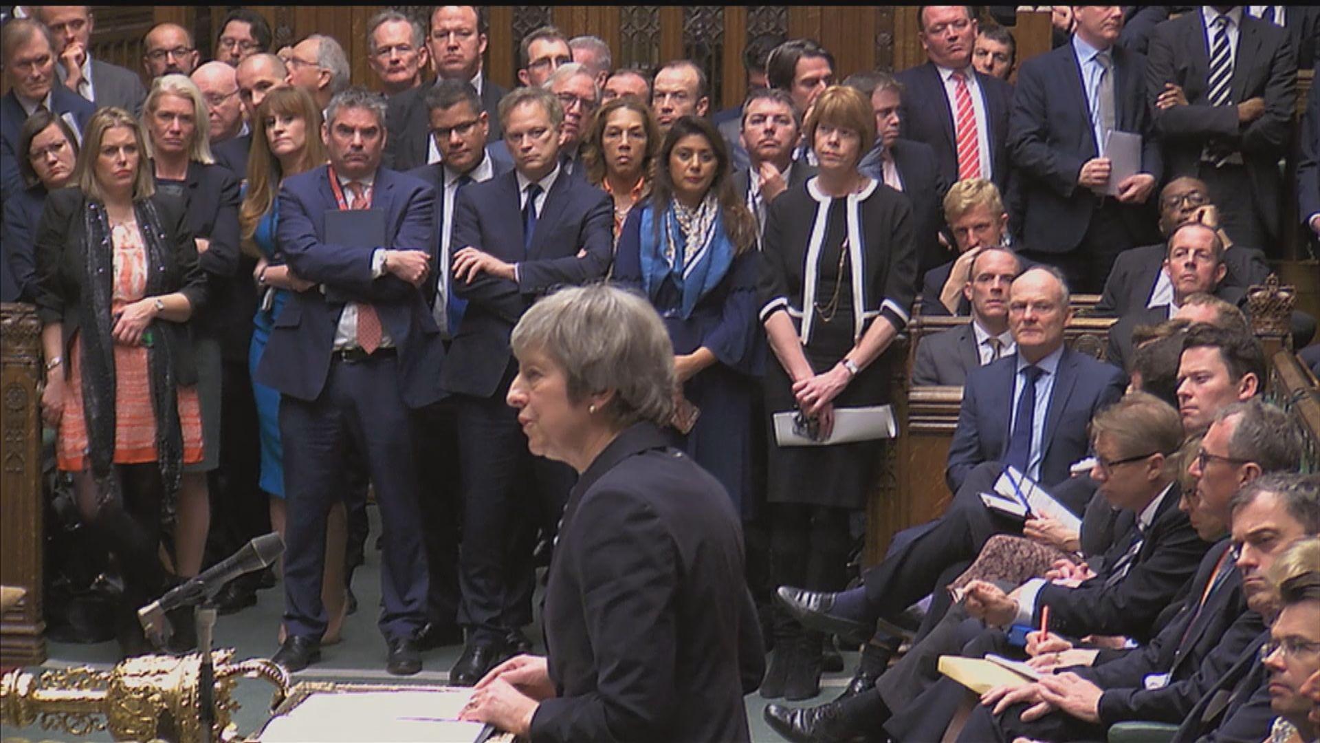 英傳媒:文翠珊已獲逾158名議員公開支持
