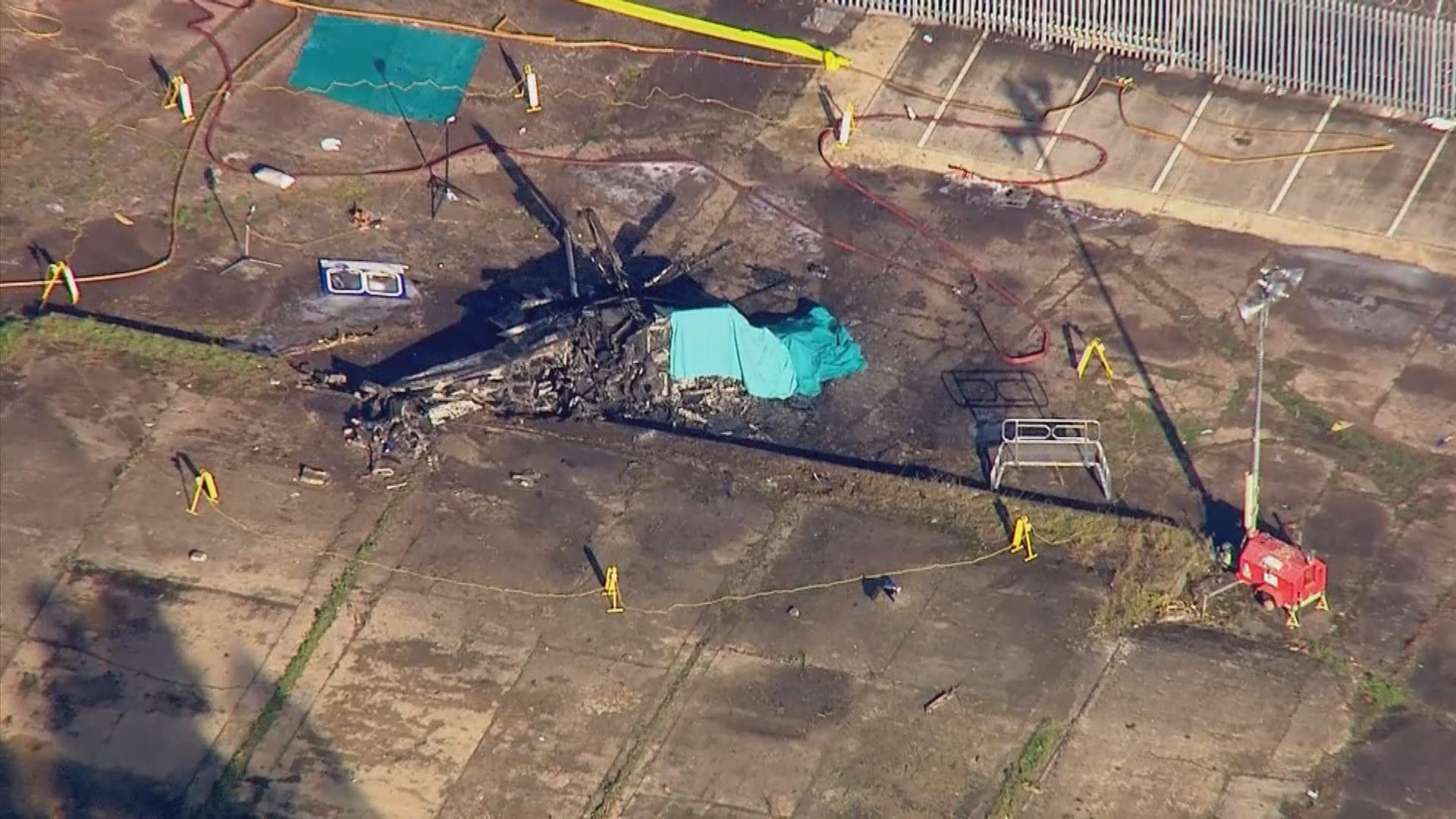 英國續調查王權球場直升機墜毀事件
