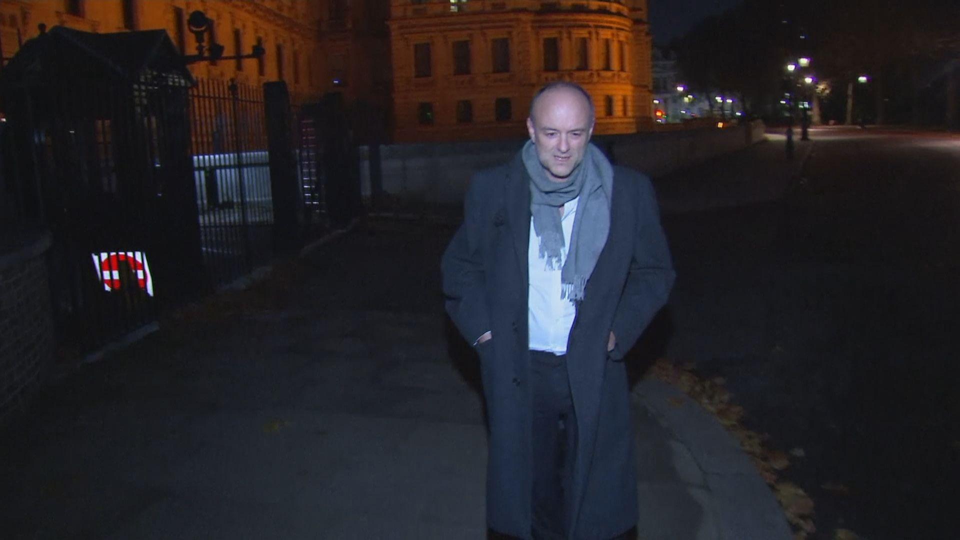 英國首相首席顧問甘明斯辭職