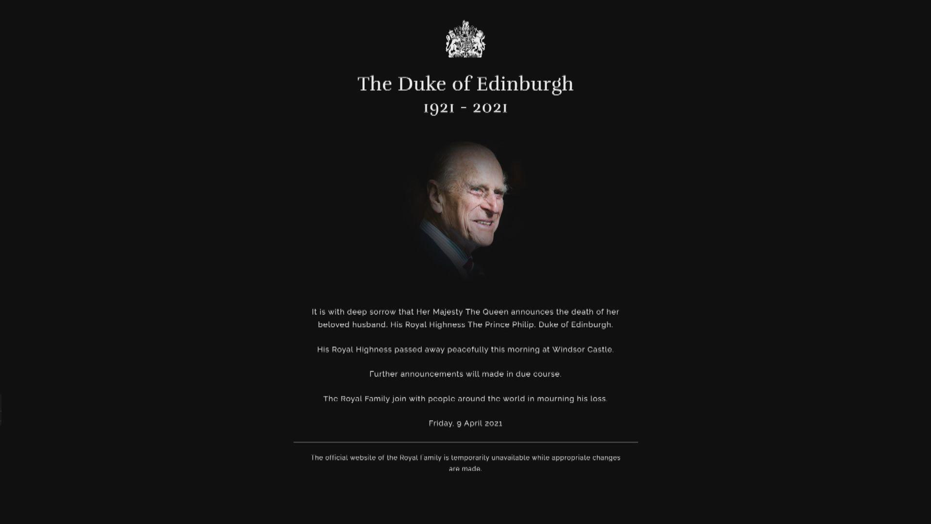 菲臘親王離世 英國多棟建築物下半旗致哀