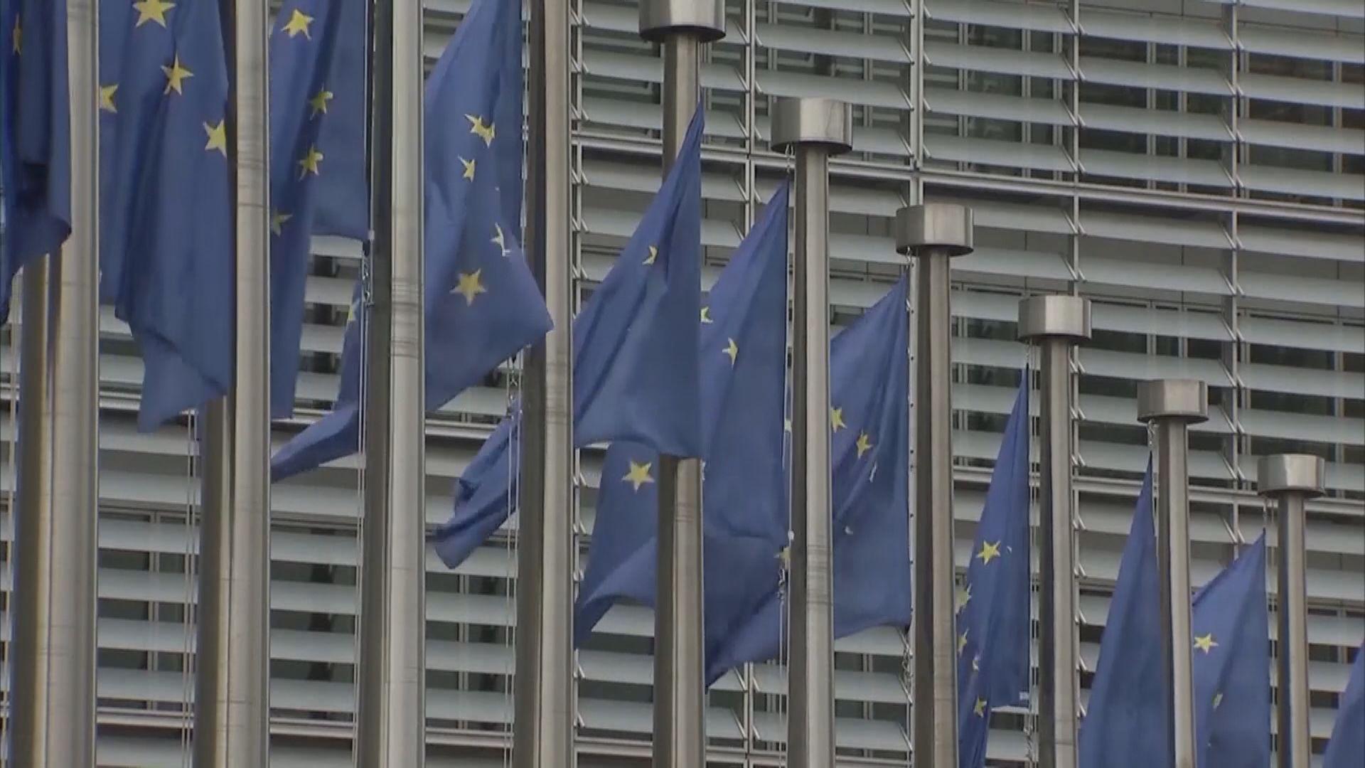 歐盟:英國脫歐後貿易條款仍有改動空間