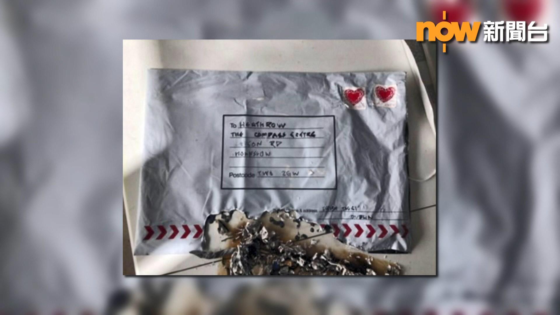 反恐部門接手調查倫敦爆炸裝置郵包案