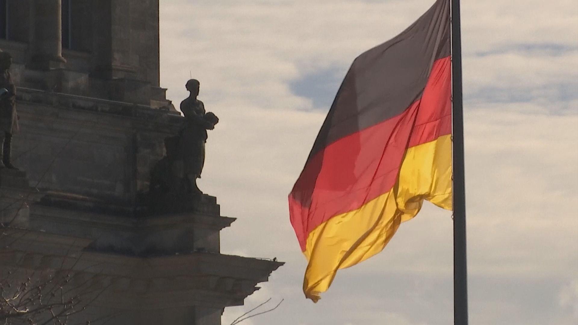 德國批評取消四議員資格削弱多元主義及表達自由