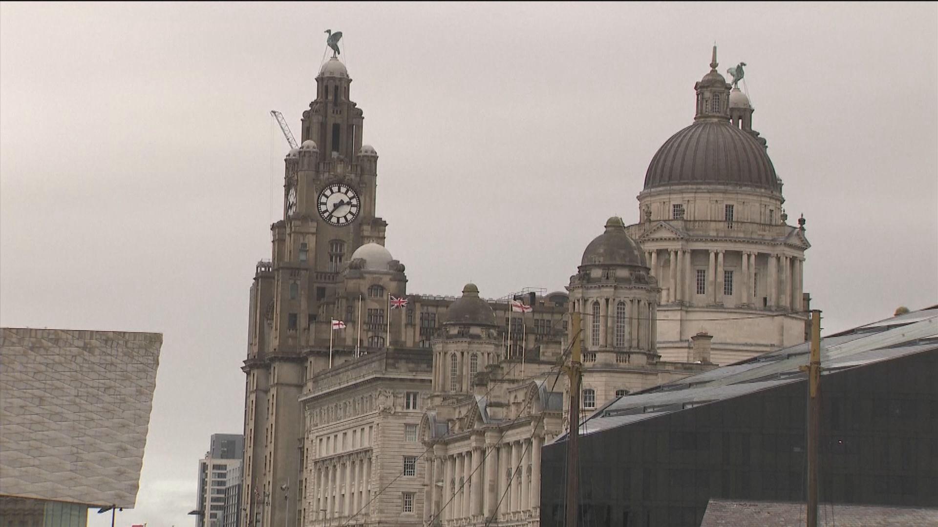 英格蘭實施三級疫情警戒制度 利物浦列最高級別