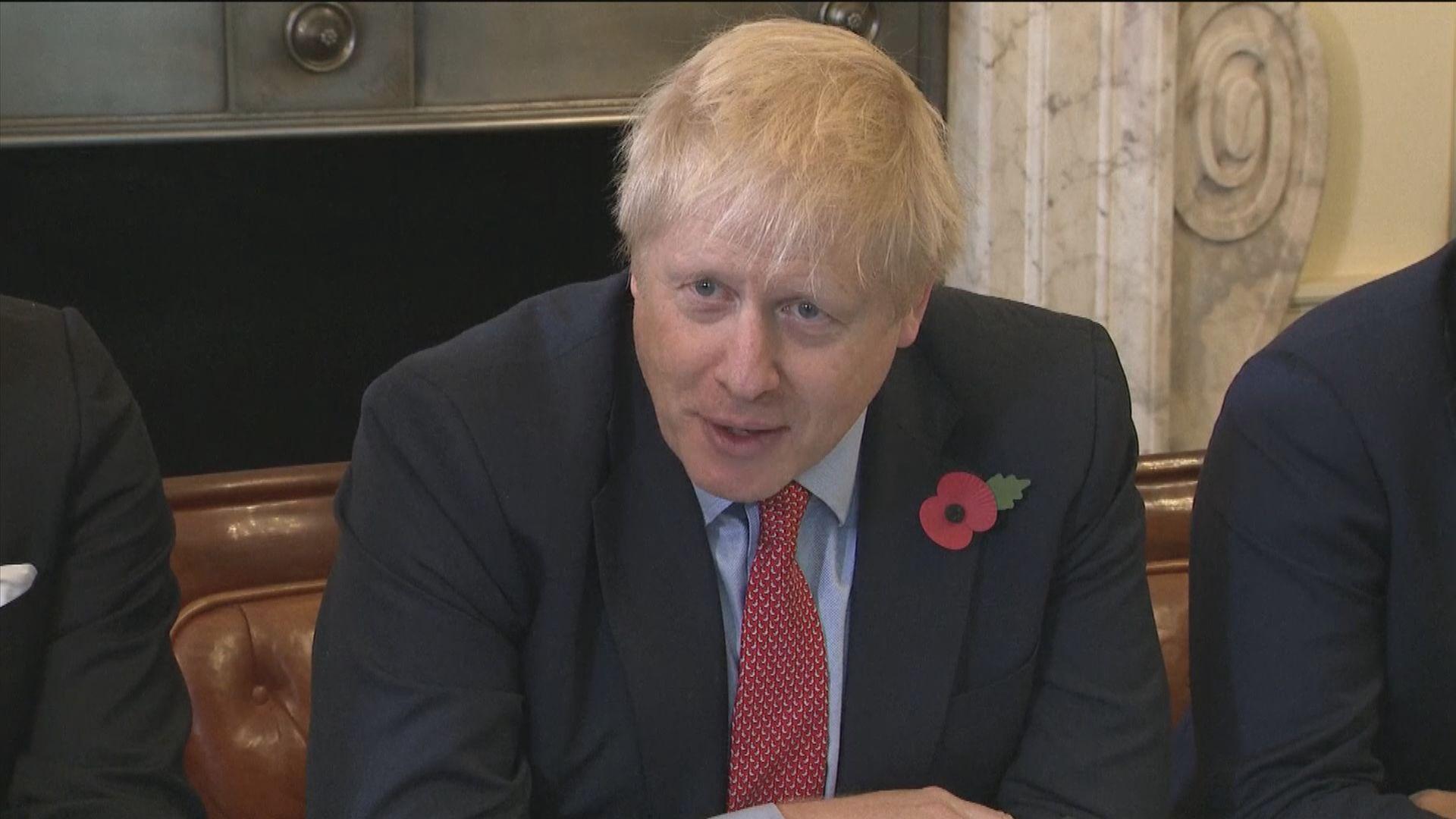 約翰遜:保守黨勝選英國將可如期脫歐