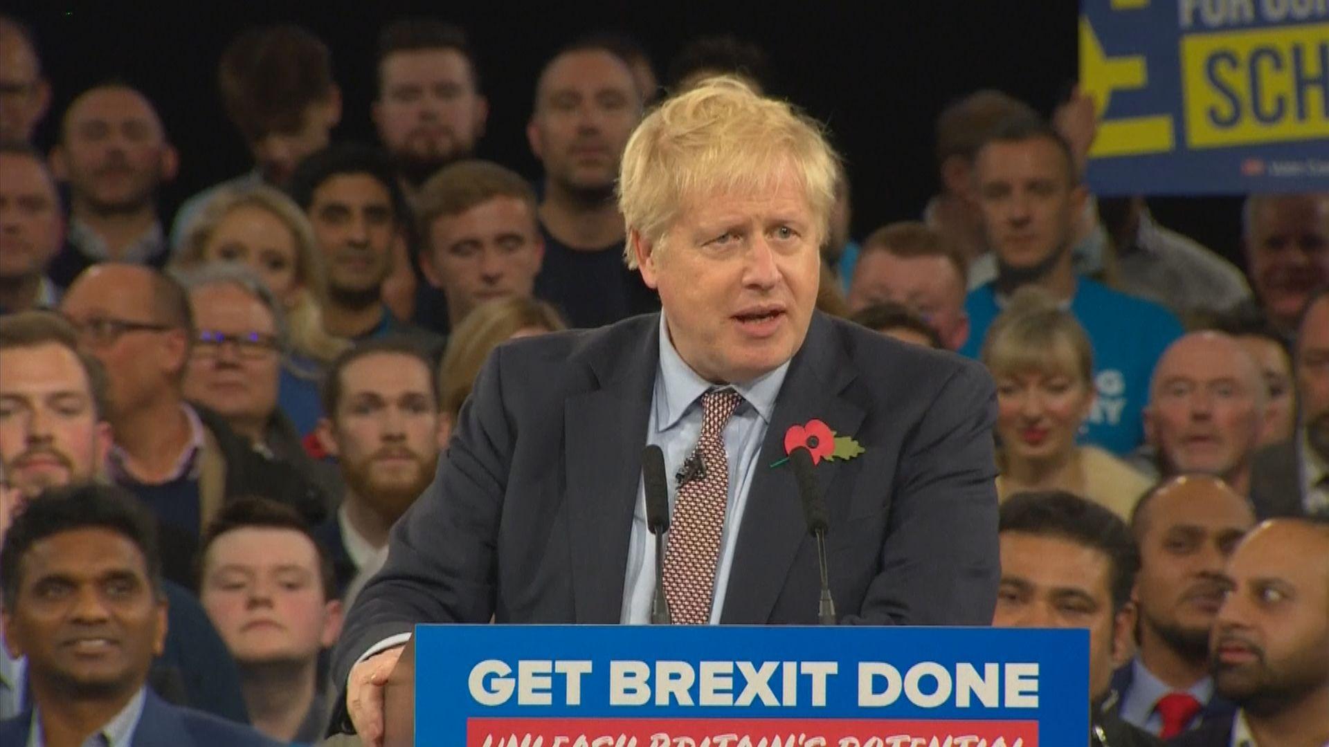 約翰遜:保守黨候選人都承諾支持脫歐協議