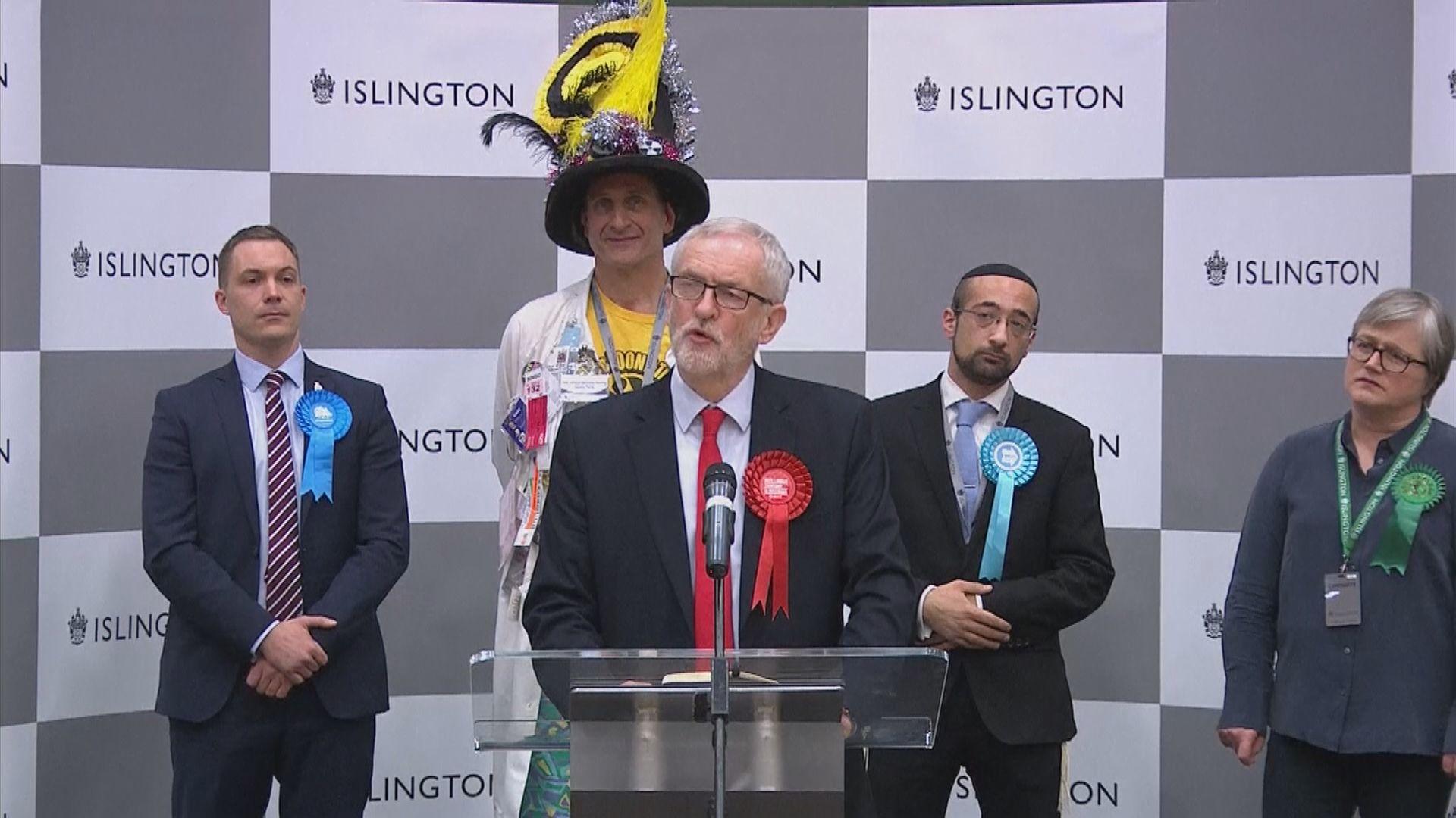 英國會選舉 執政保守黨取得下議院逾半數議席