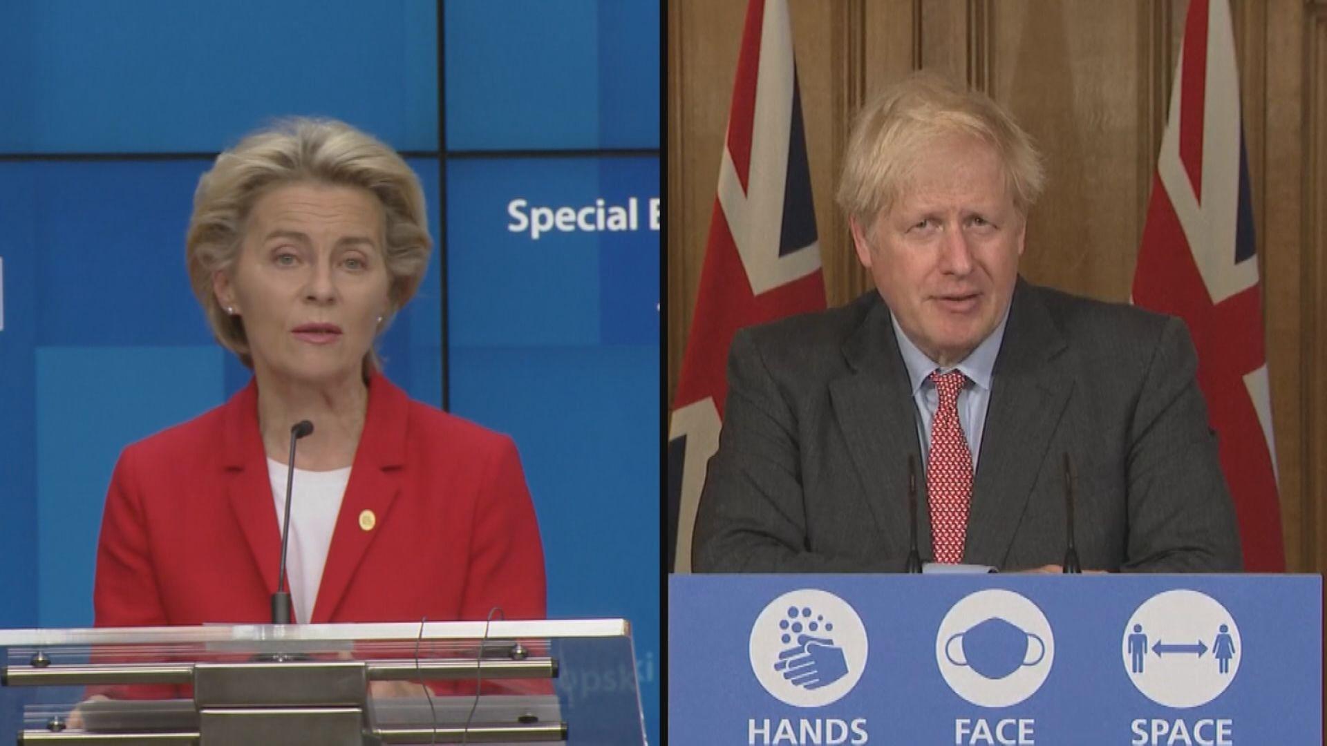 約翰遜與馮德萊恩商討英國脫歐後貿易安排