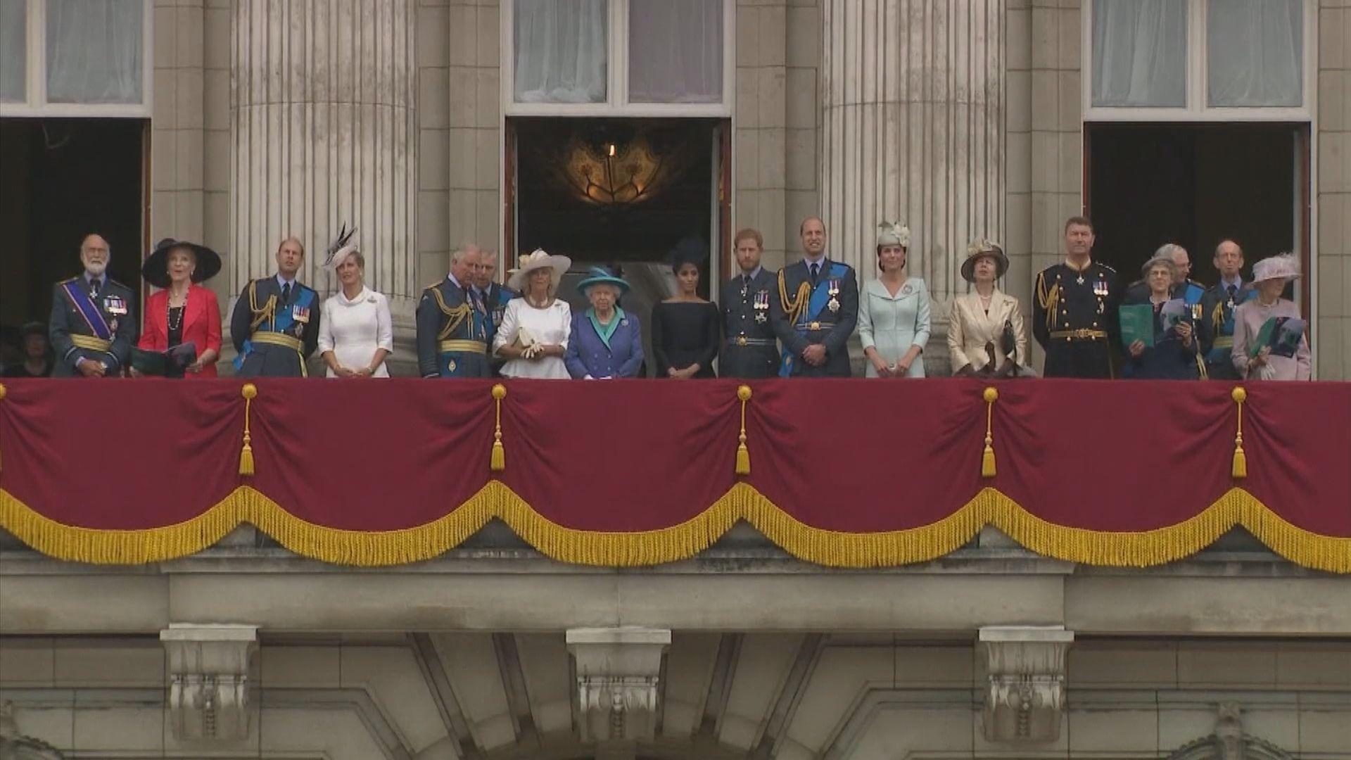 威廉和哈里否認報道梅根受欺要求離開王室