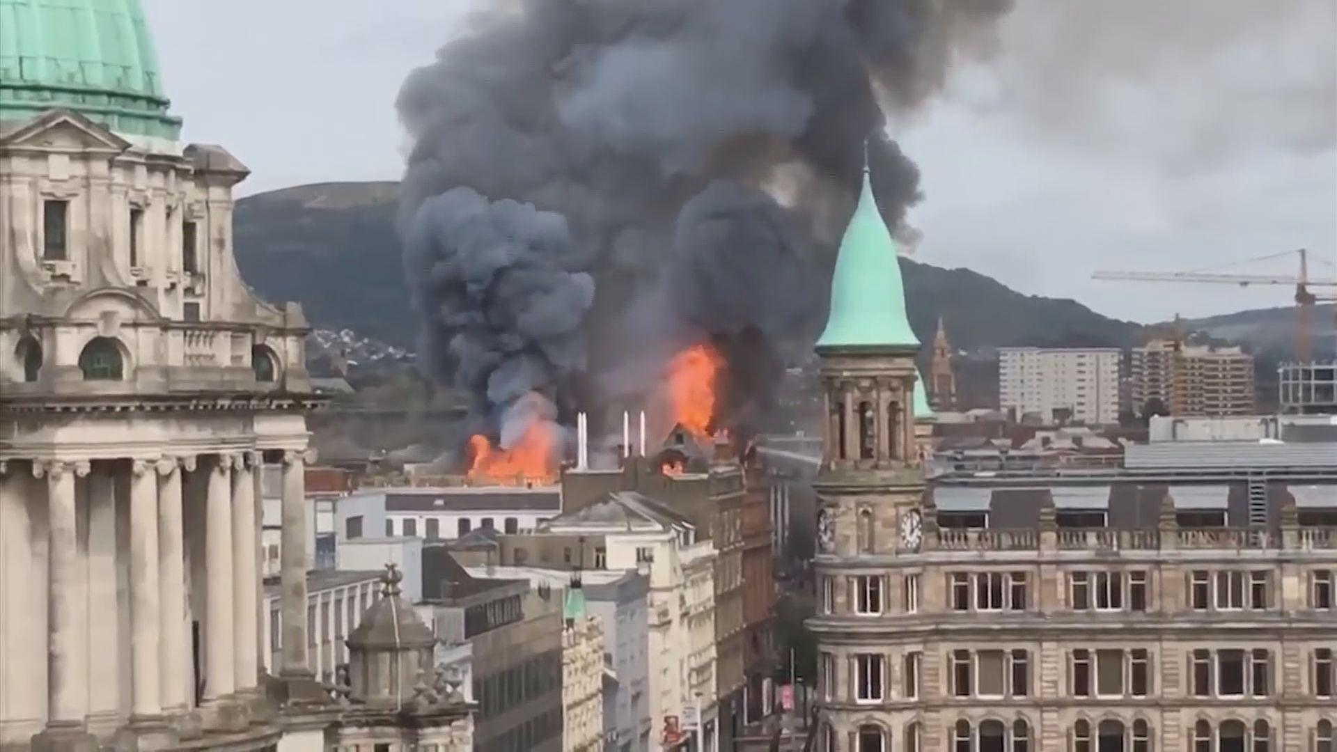 北愛爾蘭逾二百年歷史建築物起火