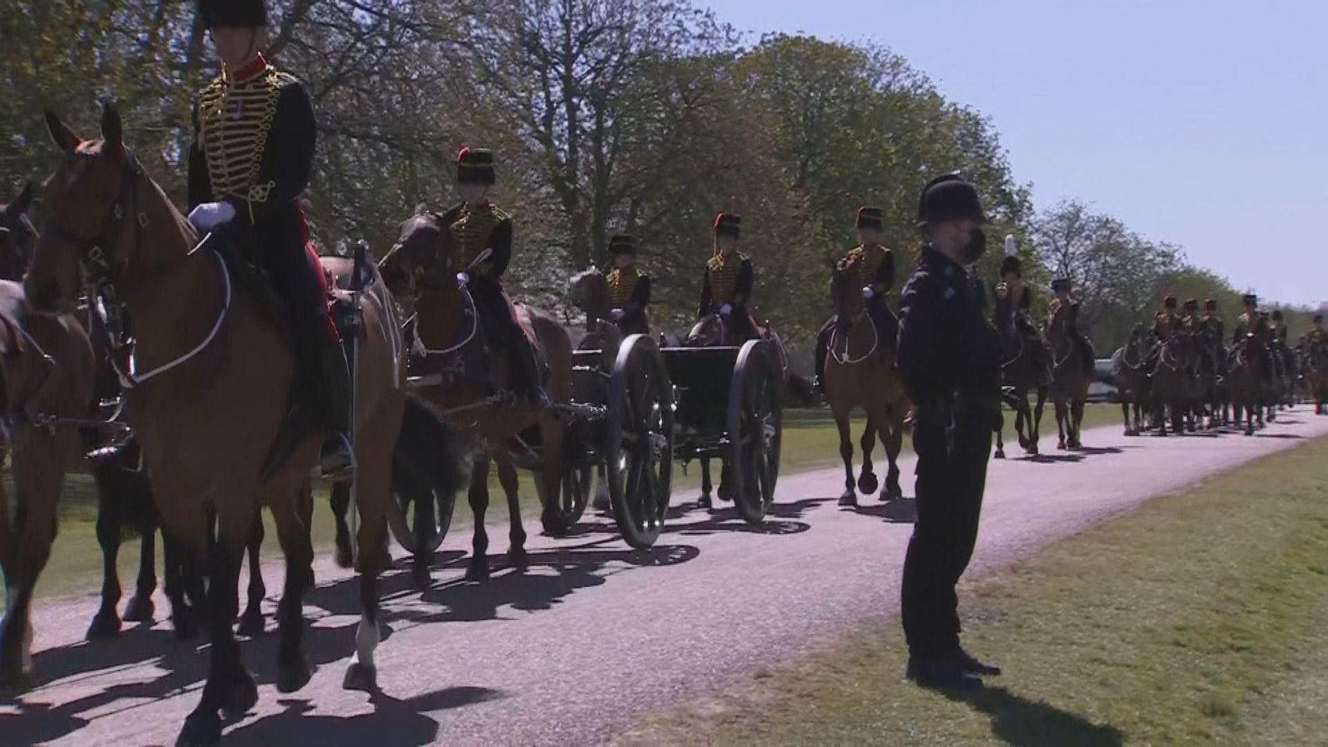 菲臘親王靈柩移送至溫莎堡內廳