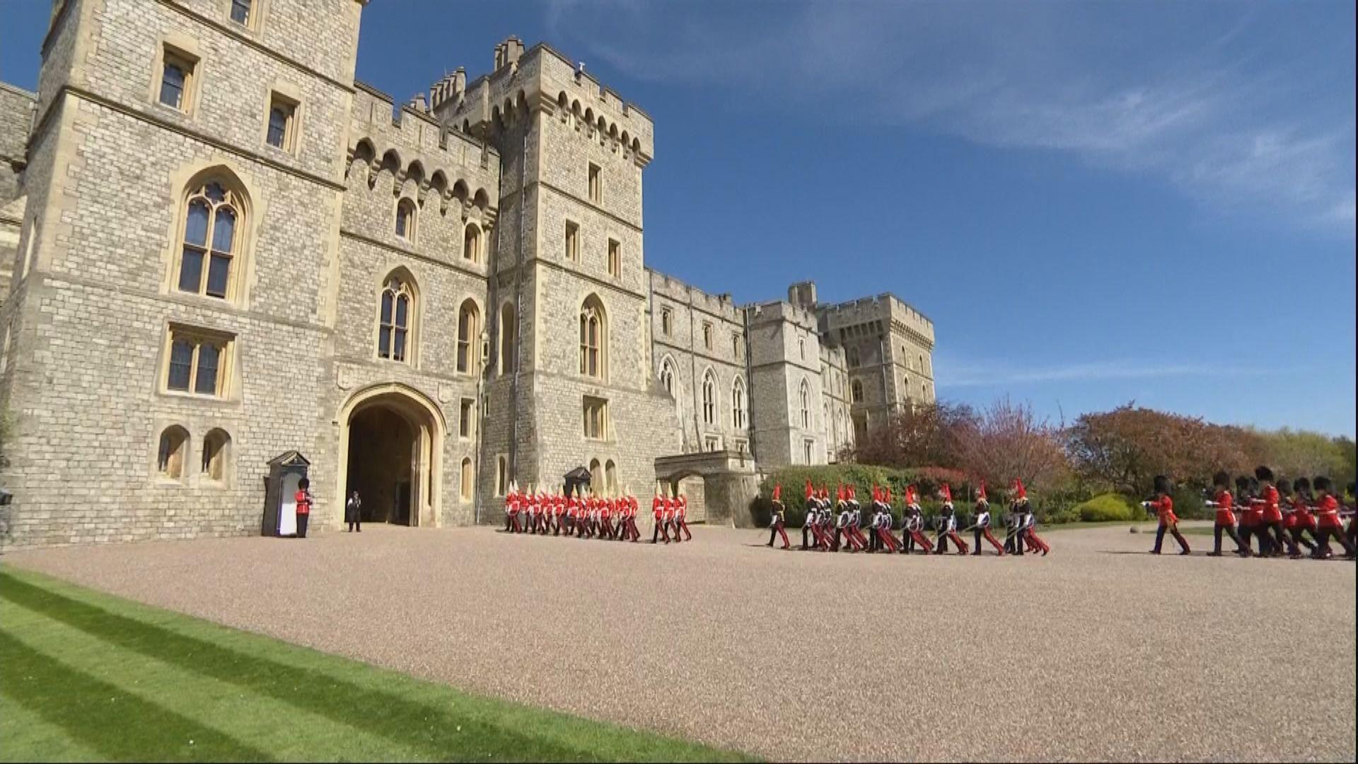 英國菲臘親王葬禮即將舉行 多名王室成員已抵達溫莎堡
