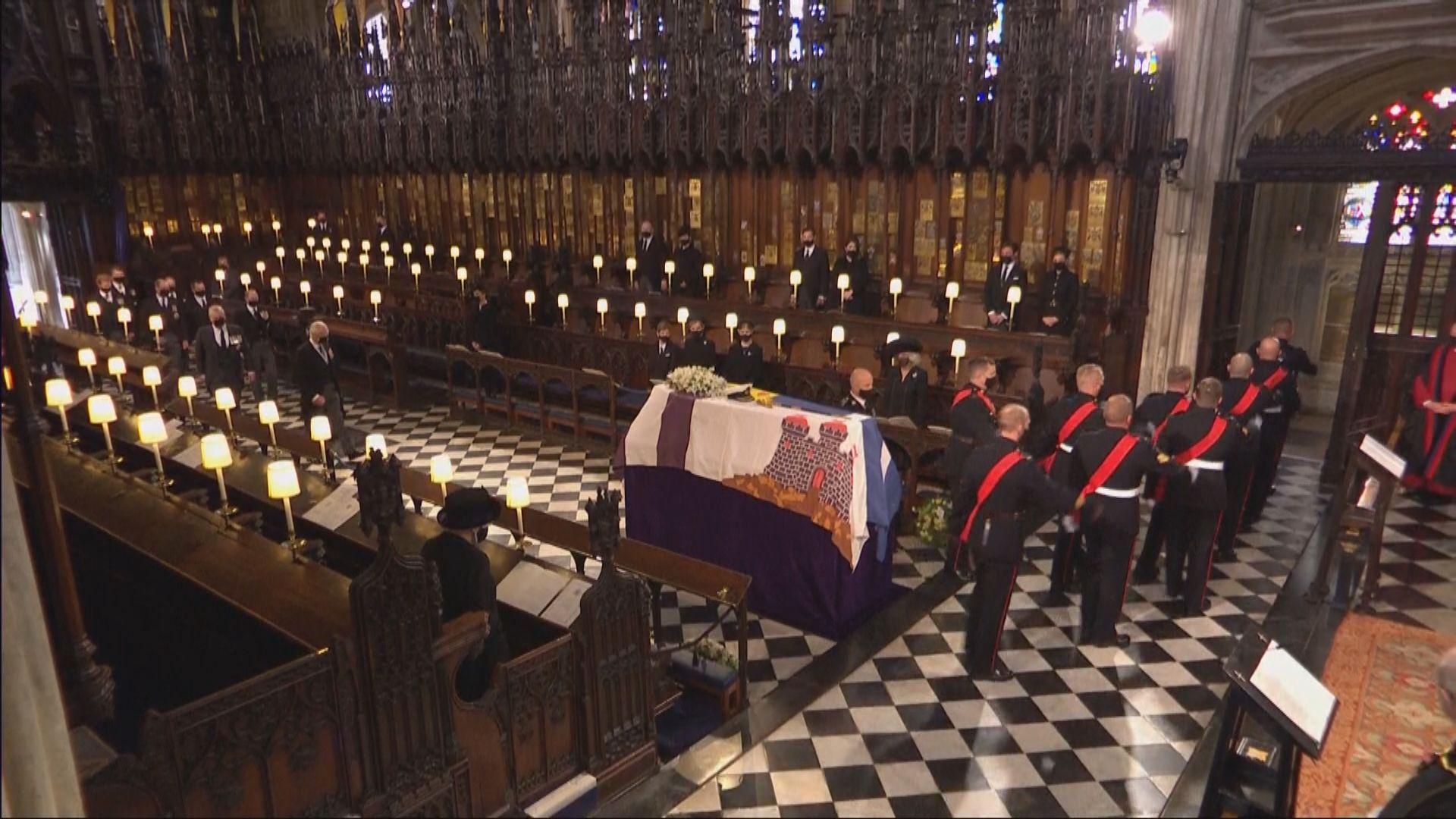 英國菲臘親王舉殯 喪禮在溫莎堡聖喬治教堂舉行