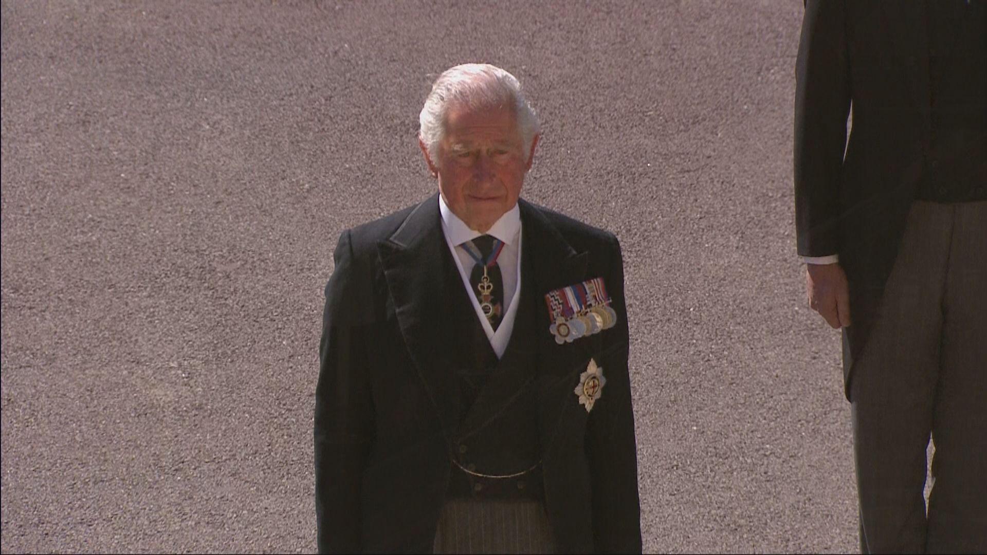 英國菲臘親王舉殯 英女王王儲查理斯等親友送別