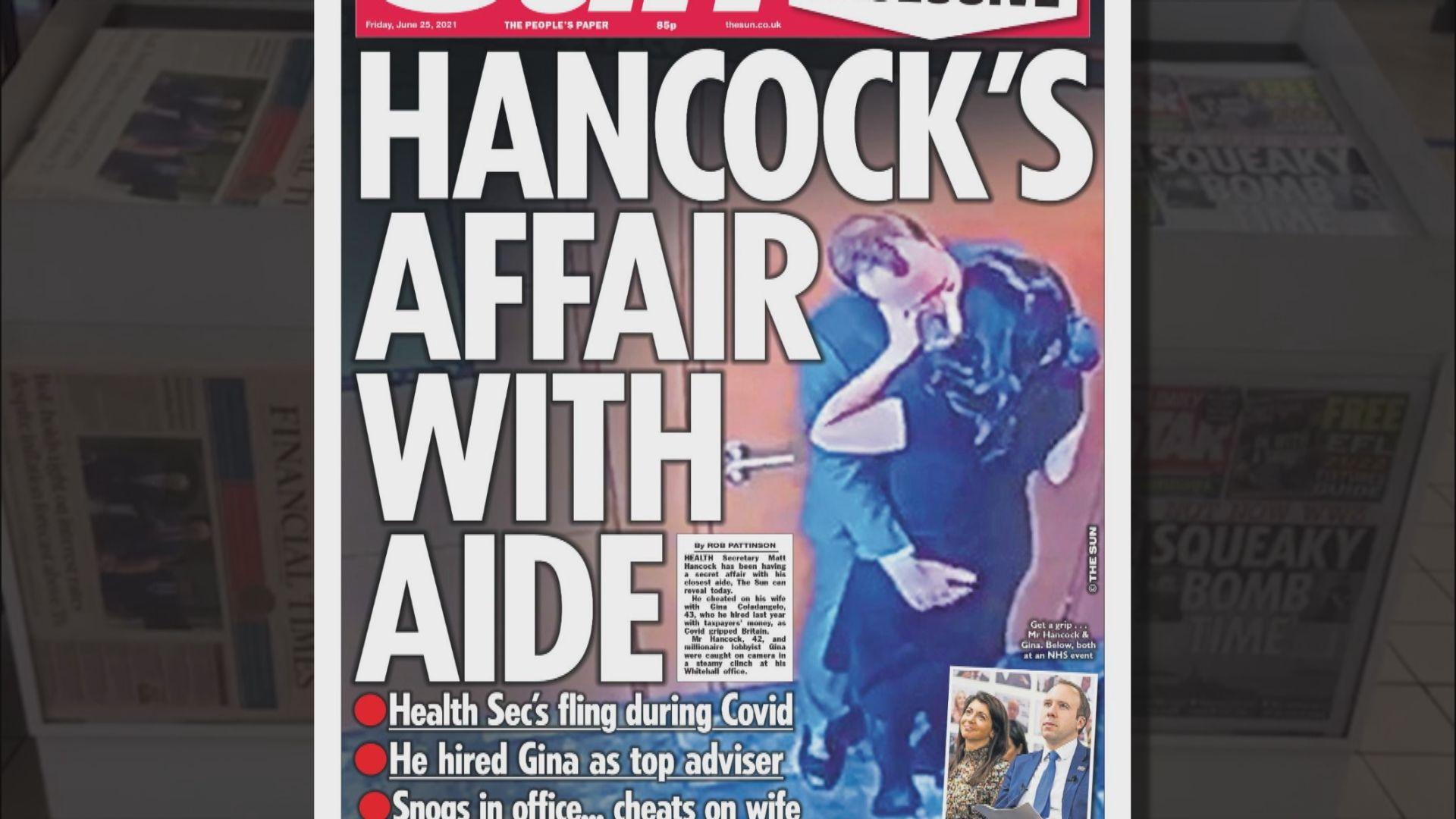 英衞生大臣與助手擁吻被指違防疫規定 約翰遜指事件已告終