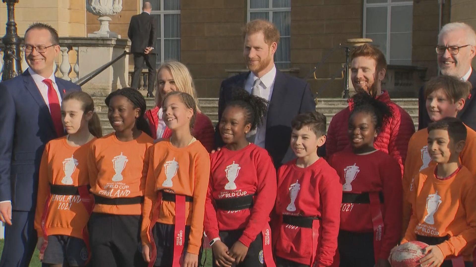 哈里宣布卸下王室高層身分後露面