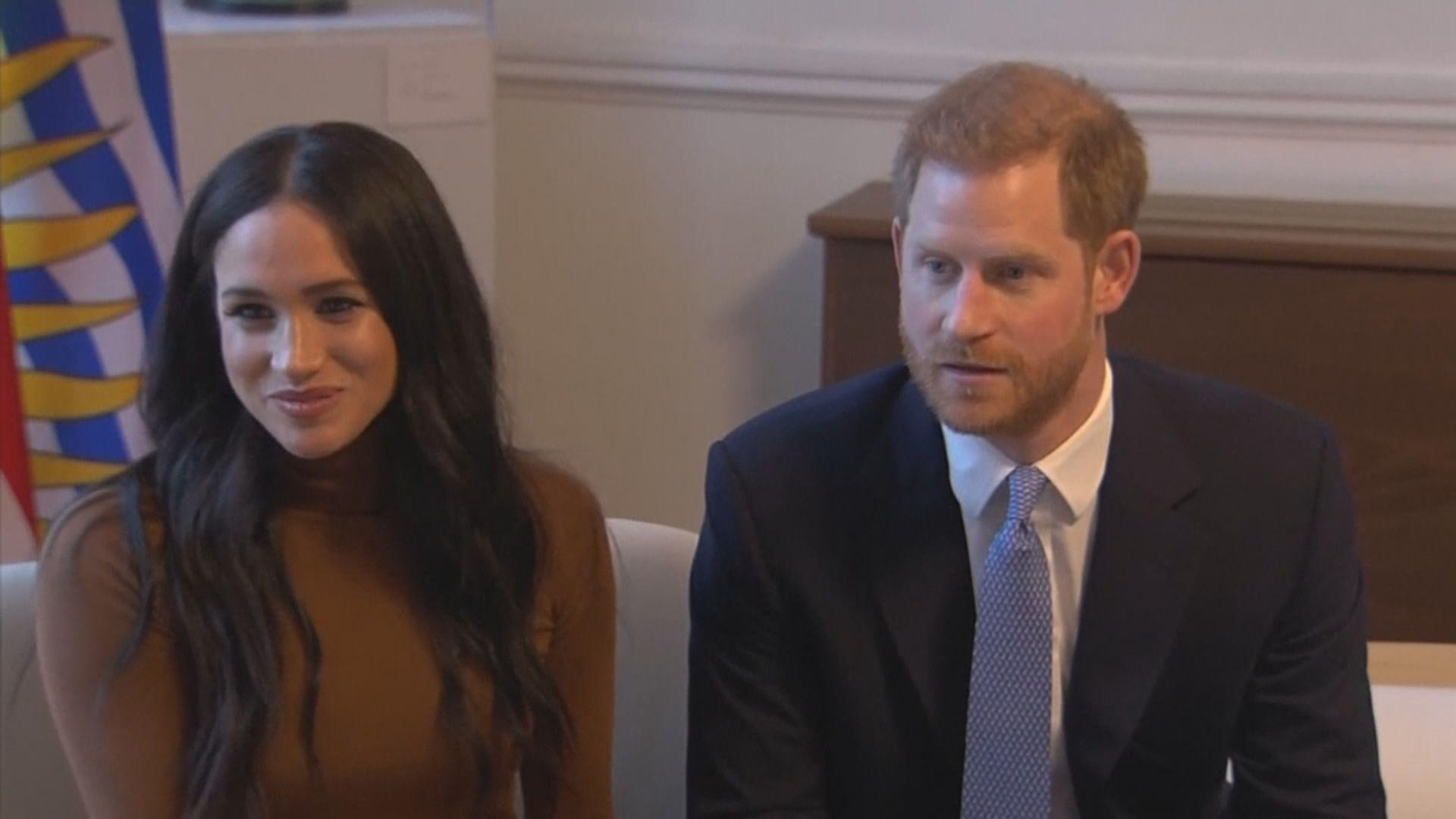 哈里王子夫婦確認不再擔任王室工作成員