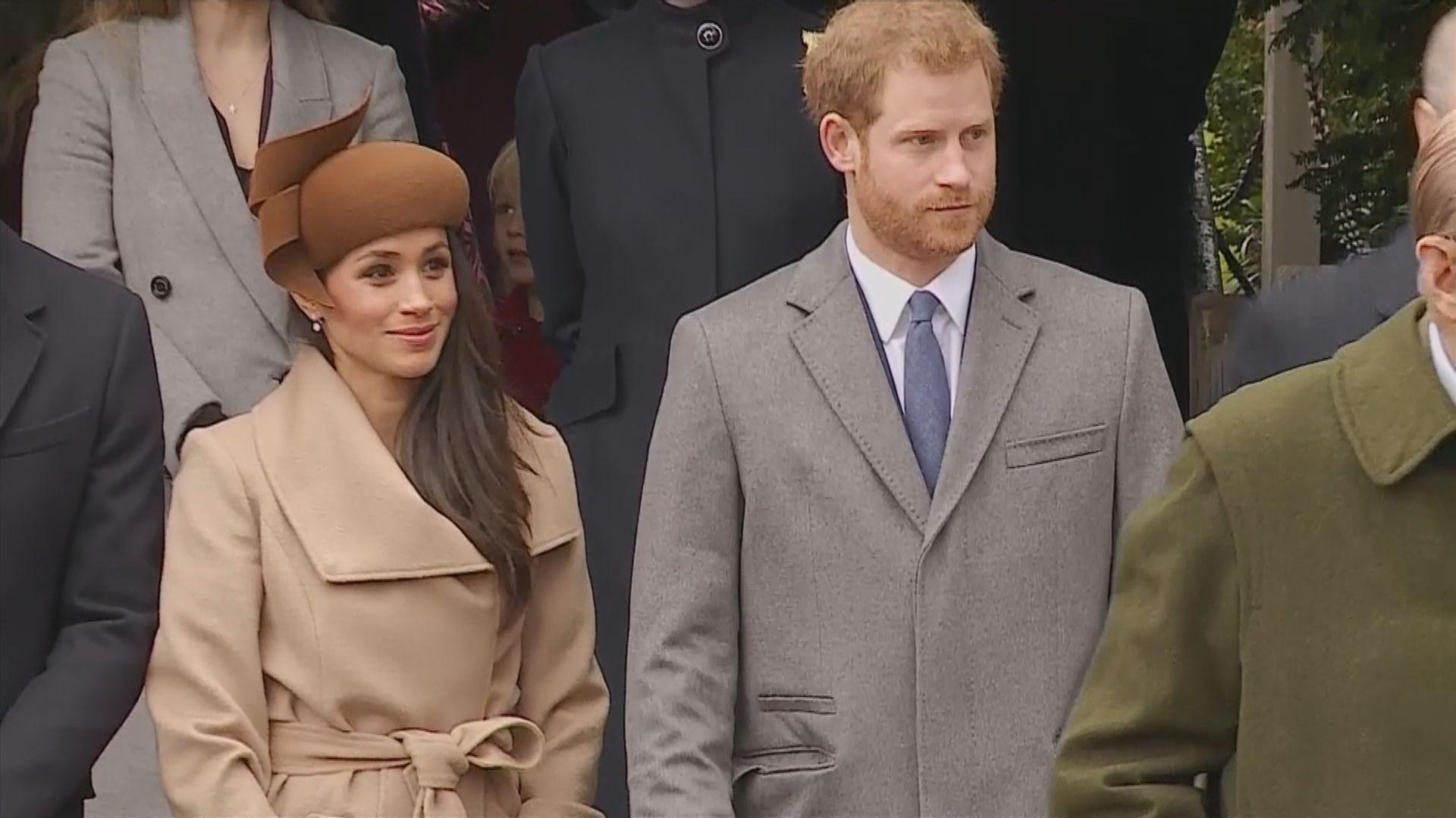 哈里回英奔喪 外界關注王室一家關係能否藉機修補