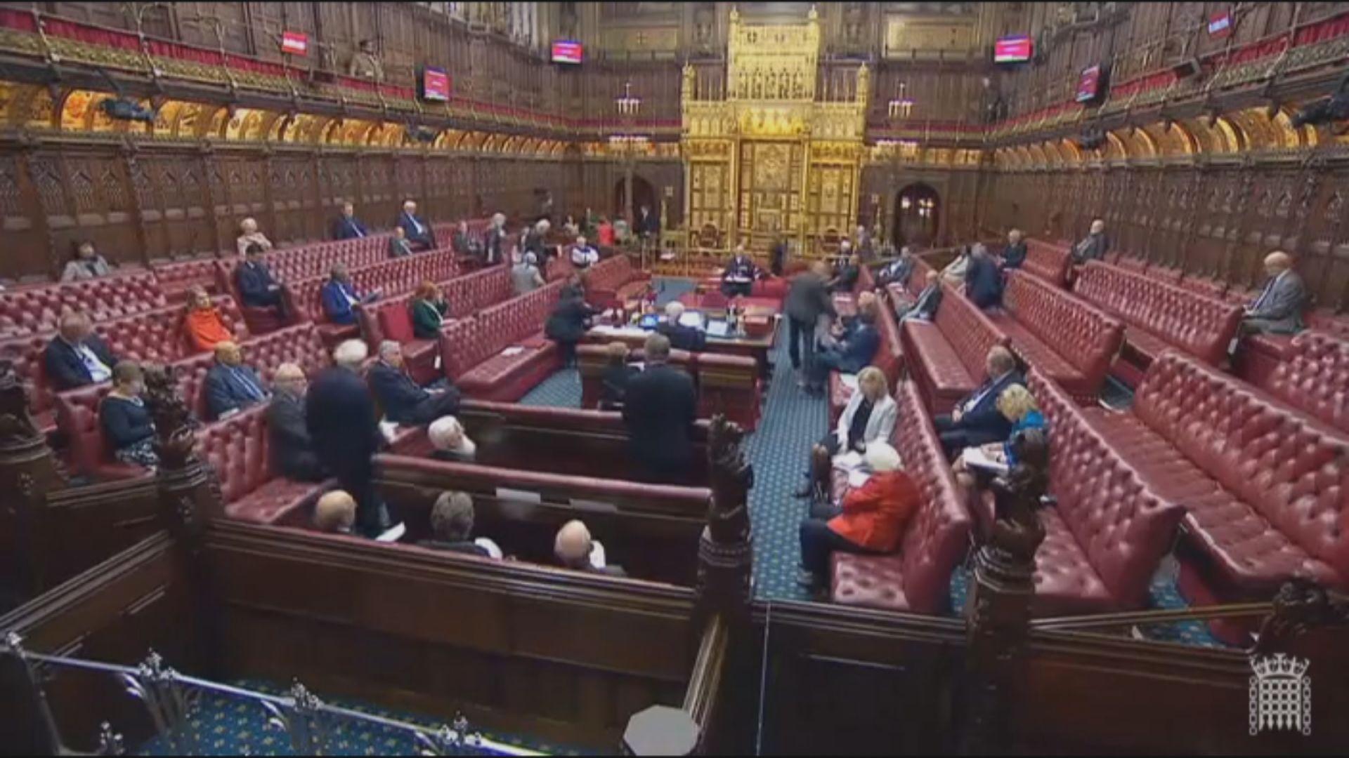 英國上議院通過籲給港人第二公民身分