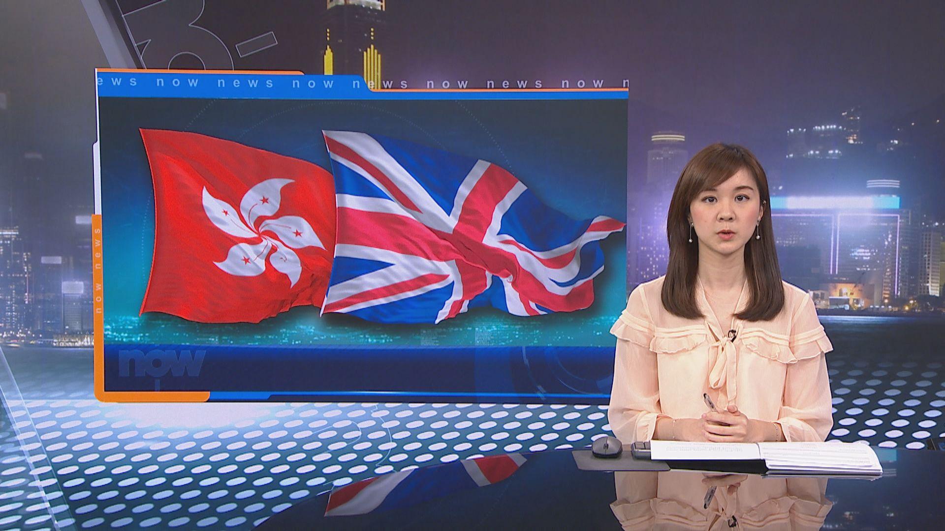 英國促香港各方克制 確保傷者獲適當治療