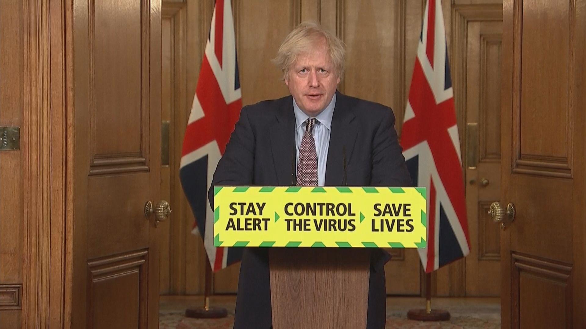 【再批港區國安法】英外相稱準備好以英中自由貿易協議作代價